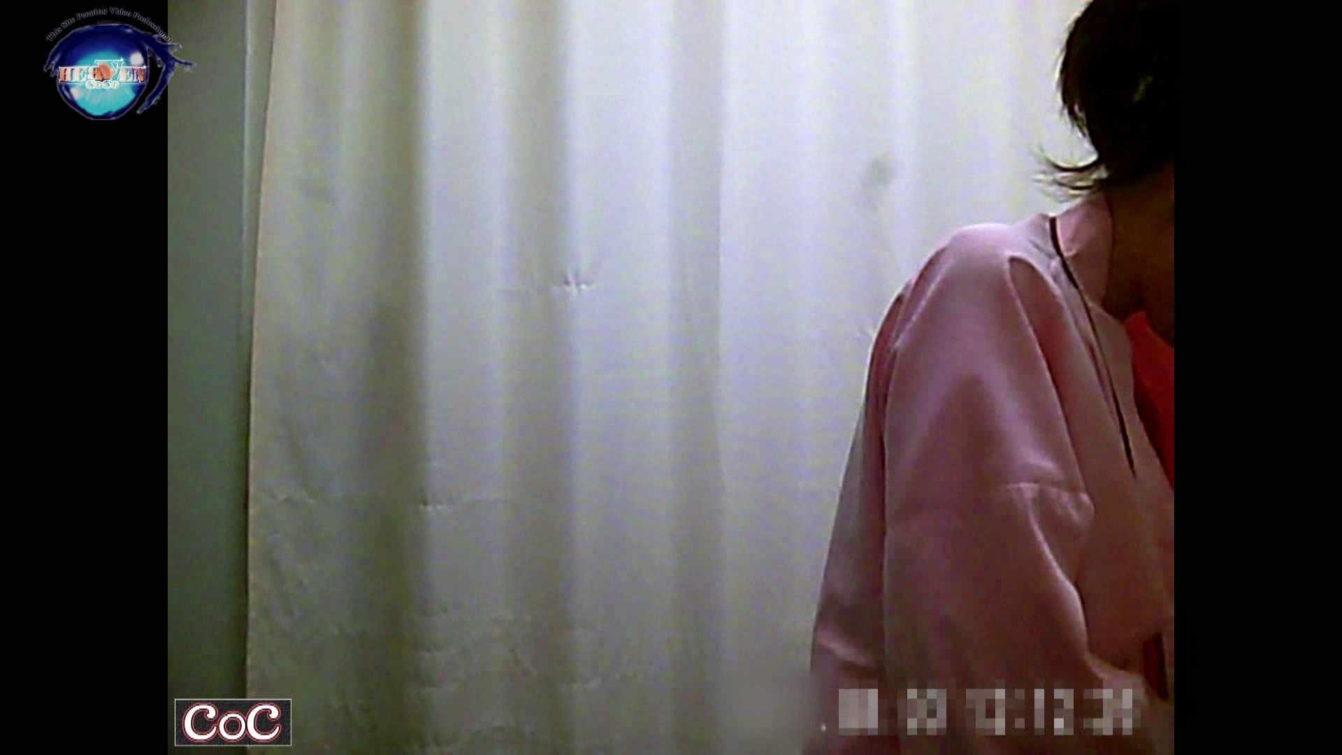 激ヤバ健康診断!着替えの一部始終.vol.09※本編ボカシ・目線無し 盗撮シリーズ | ナースのエロ動画  80PIX 46
