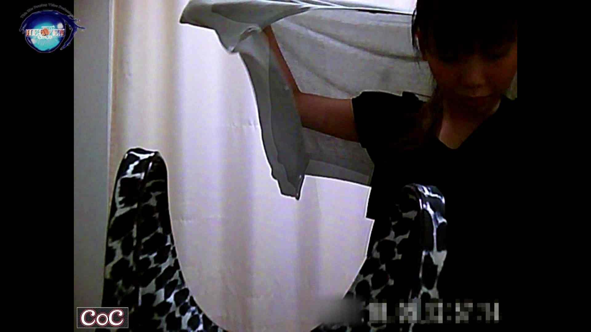 激ヤバ健康診断!着替えの一部始終.vol.11 ※本編ボカシ・目線無し ギャルのエロ動画 スケベ動画紹介 107PIX 8
