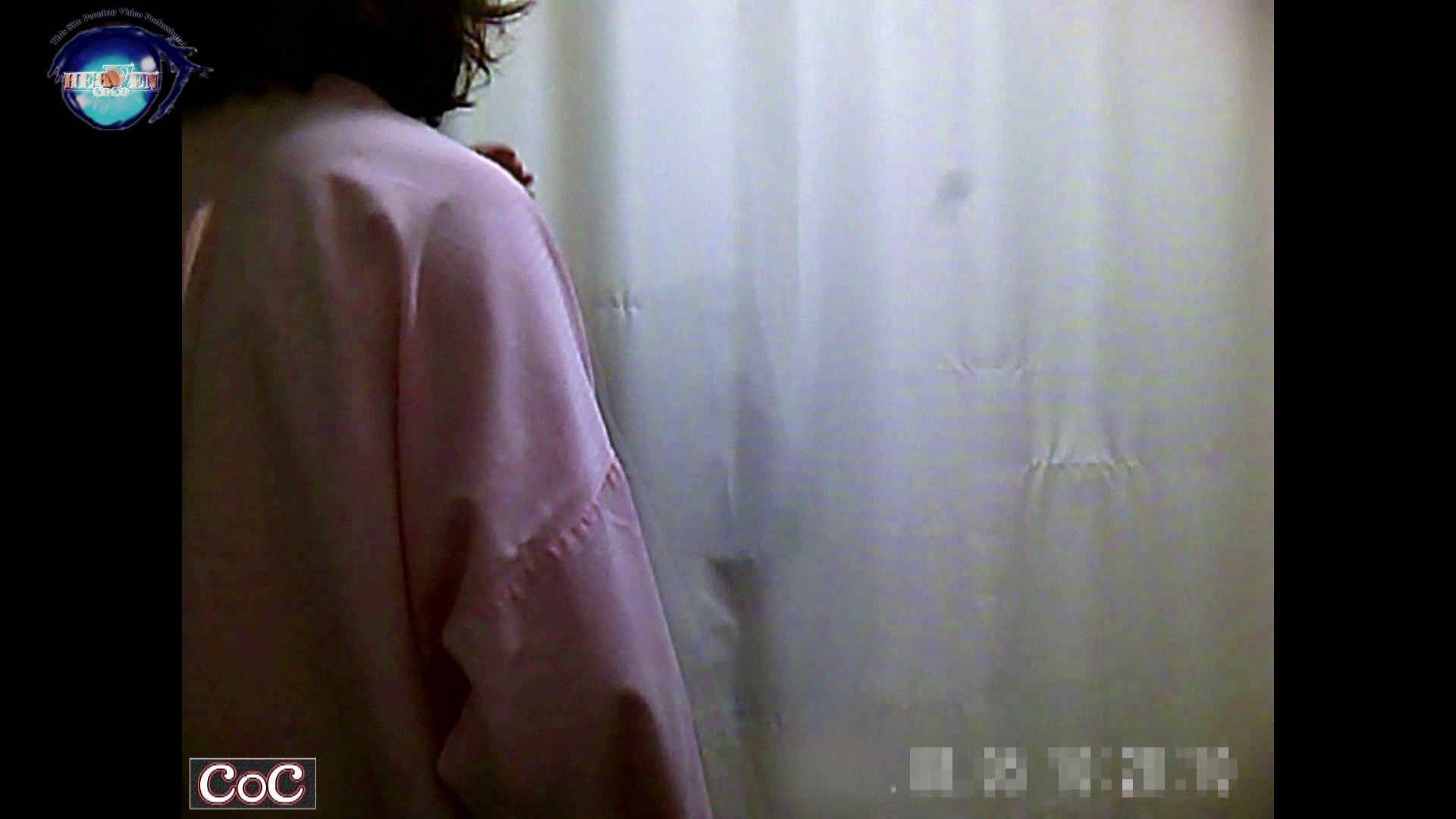 激ヤバ健康診断!着替えの一部始終.vol.11 ※本編ボカシ・目線無し ナースのエロ動画   裸体 のぞき 107PIX 31