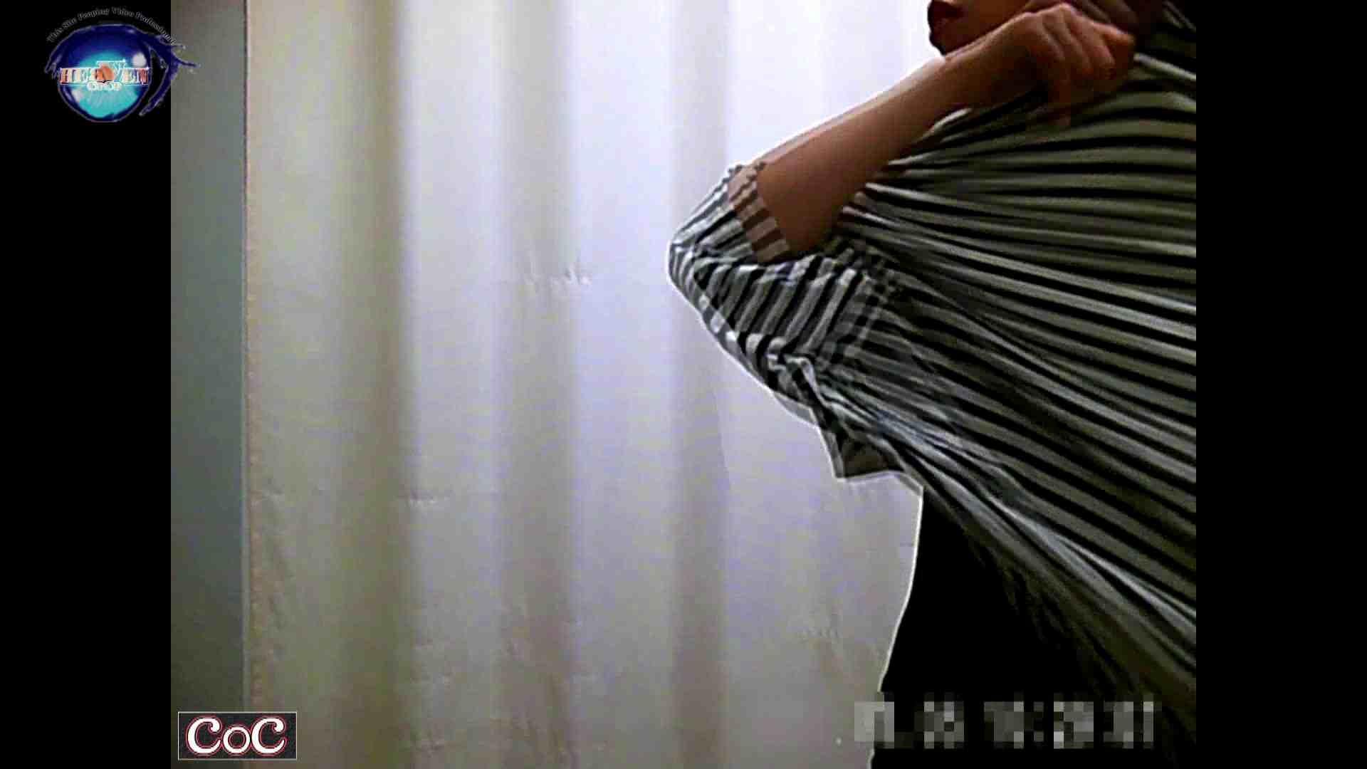激ヤバ健康診断!着替えの一部始終.vol.11 ※本編ボカシ・目線無し 盗撮シリーズ オマンコ無修正動画無料 107PIX 42