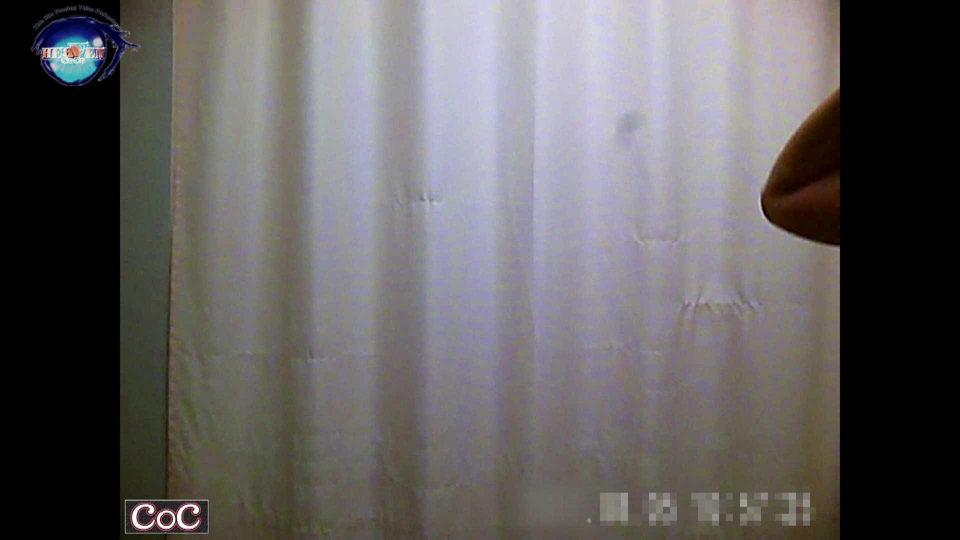 激ヤバ健康診断!着替えの一部始終.vol.11 ※本編ボカシ・目線無し ギャルのエロ動画 スケベ動画紹介 107PIX 63
