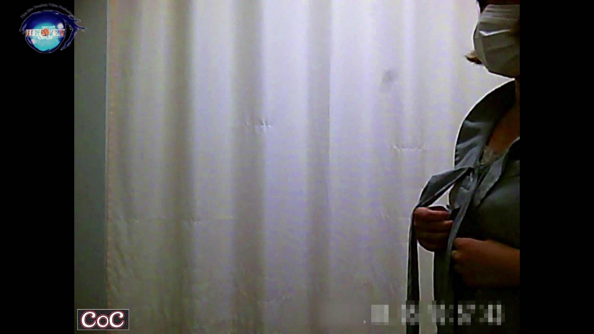 激ヤバ健康診断!着替えの一部始終.vol.11 ※本編ボカシ・目線無し 盗撮シリーズ オマンコ無修正動画無料 107PIX 67