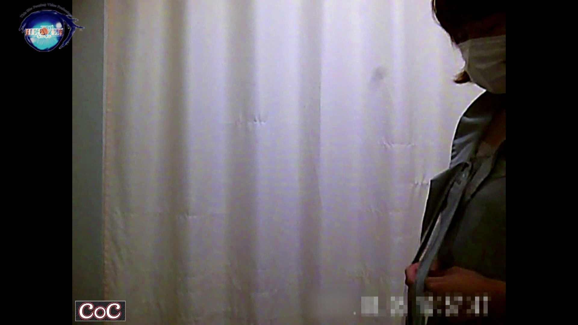 激ヤバ健康診断!着替えの一部始終.vol.11 ※本編ボカシ・目線無し ギャルのエロ動画 スケベ動画紹介 107PIX 68