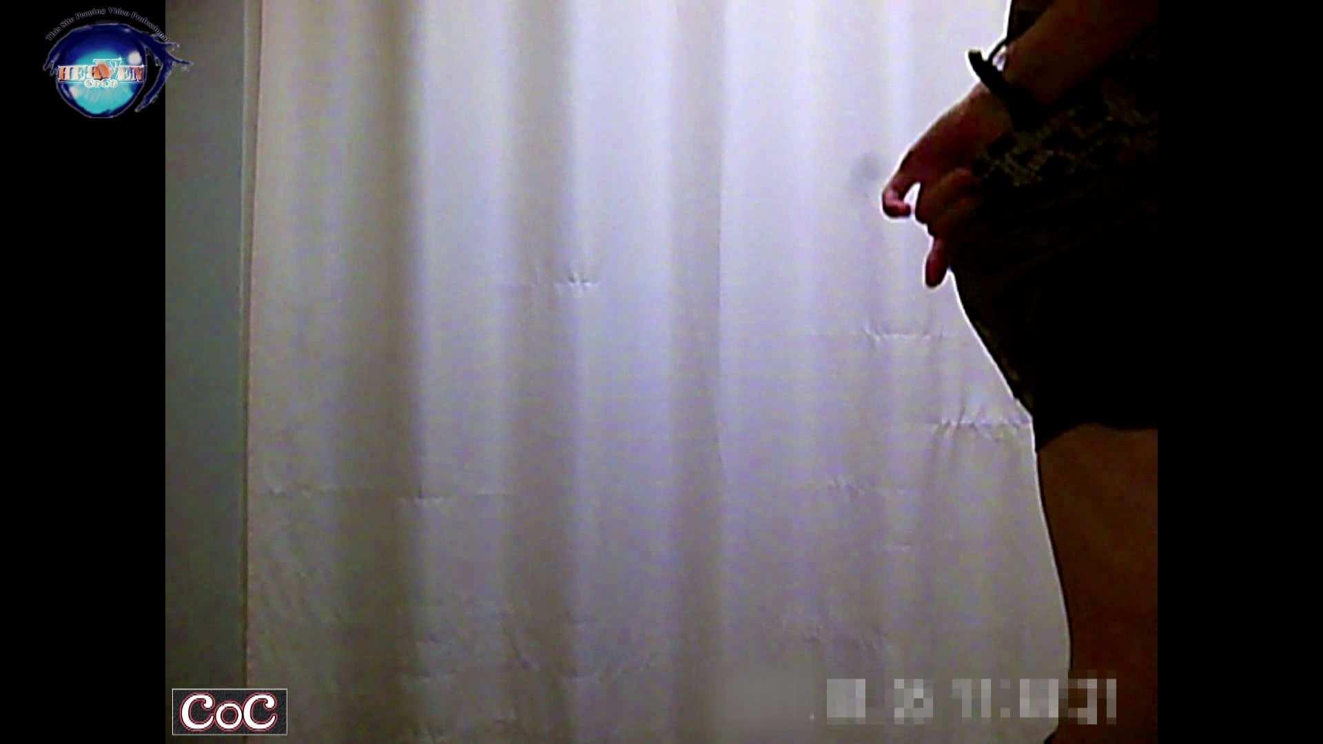 激ヤバ健康診断!着替えの一部始終.vol.12 ※本編ボカシ・目線無し ギャルのエロ動画 戯れ無修正画像 83PIX 3