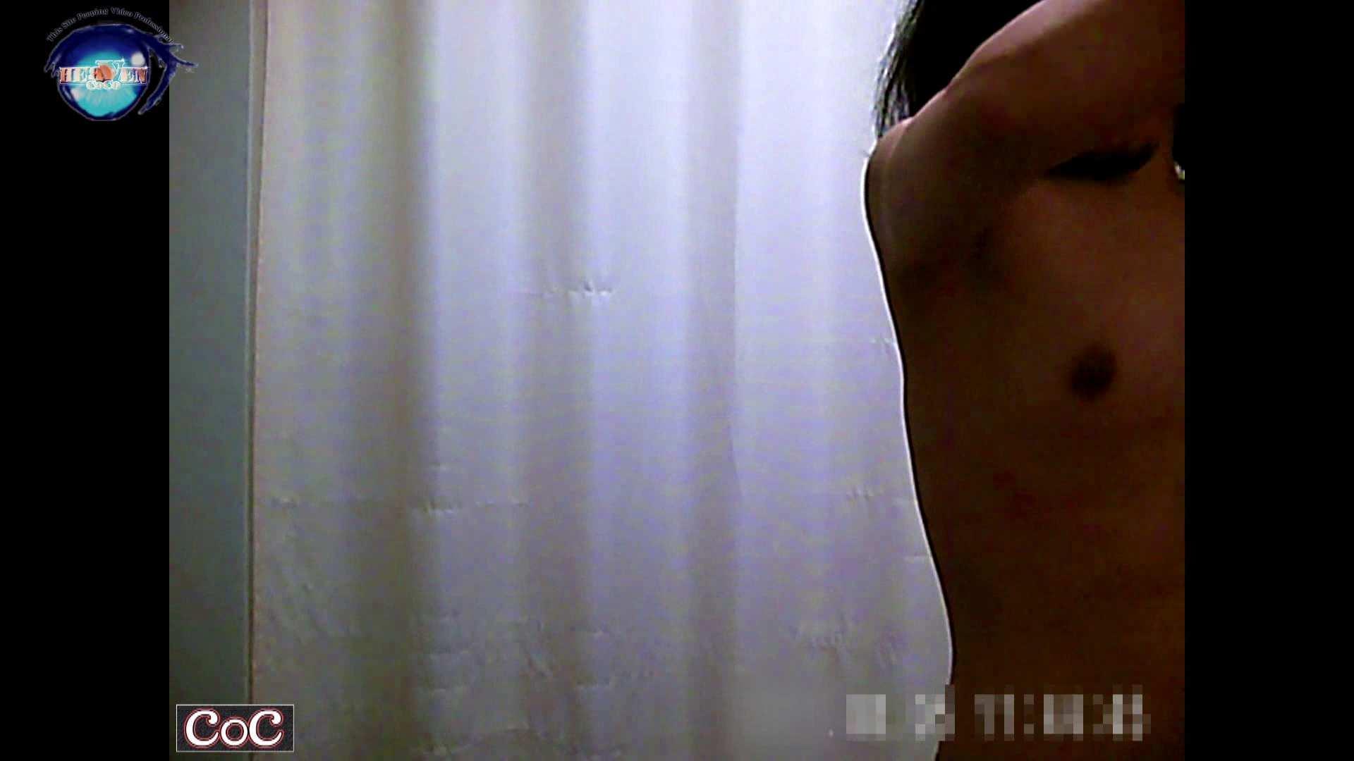 激ヤバ健康診断!着替えの一部始終.vol.12 ※本編ボカシ・目線無し 着替え ワレメ無修正動画無料 83PIX 24