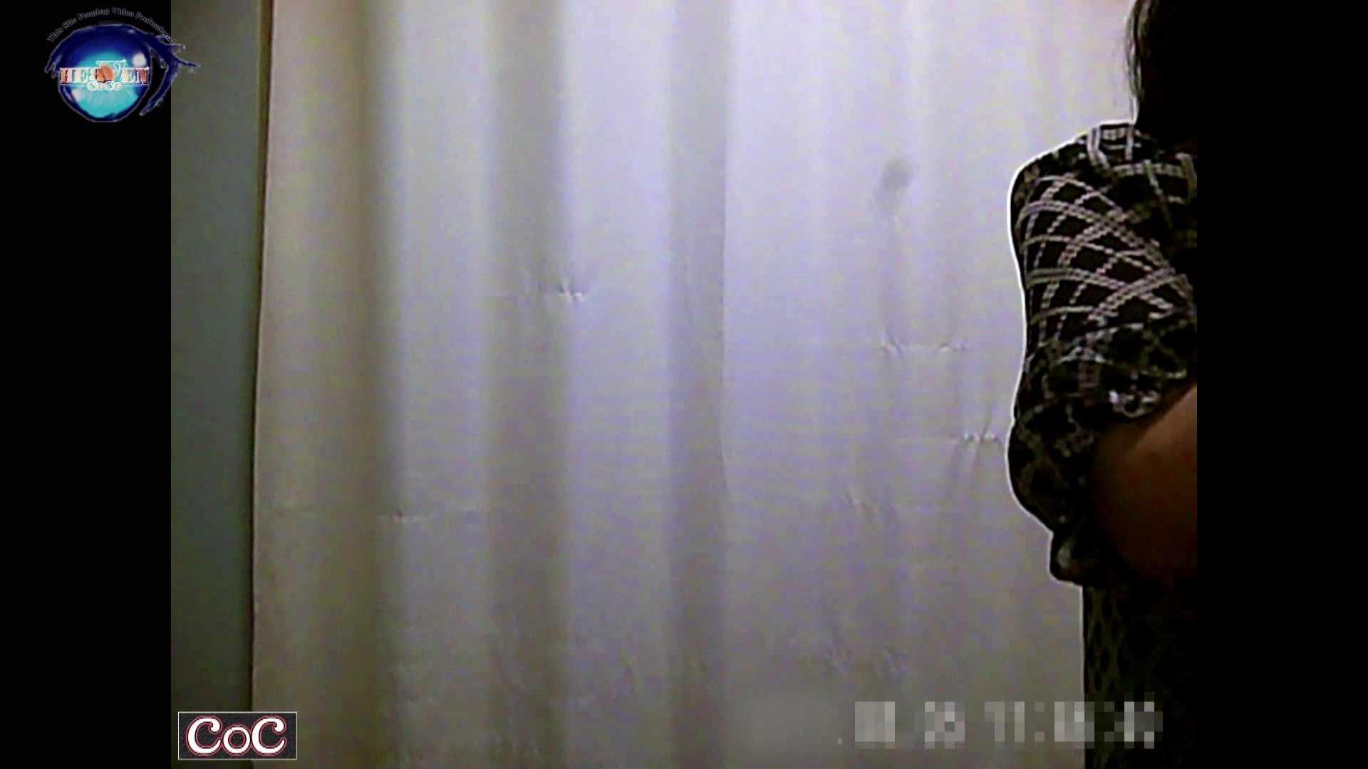 激ヤバ健康診断!着替えの一部始終.vol.12 ※本編ボカシ・目線無し ギャルのエロ動画 戯れ無修正画像 83PIX 38