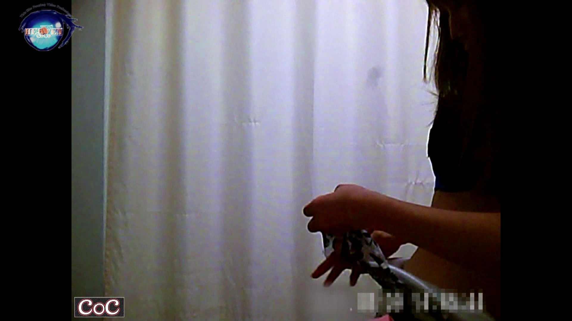 激ヤバ健康診断!着替えの一部始終.vol.13 ※本編ボカシ・目線無し 盗撮シリーズ エロ画像 97PIX 12