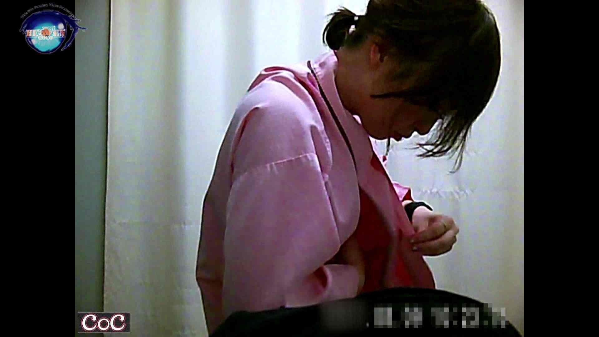 激ヤバ健康診断!着替えの一部始終.vol.13 ※本編ボカシ・目線無し 裸体 ワレメ無修正動画無料 97PIX 14