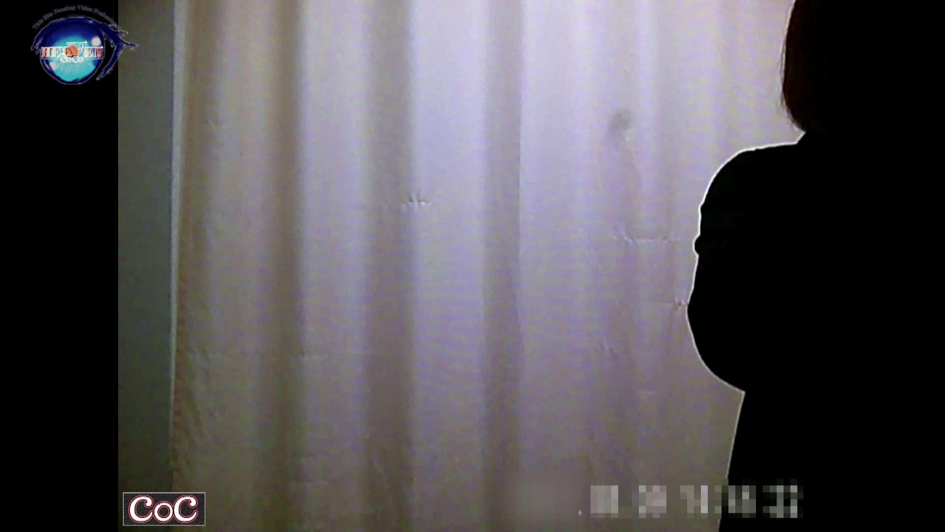 激ヤバ健康診断!着替えの一部始終.vol.13 ※本編ボカシ・目線無し ナースのエロ動画 のぞき 97PIX 20