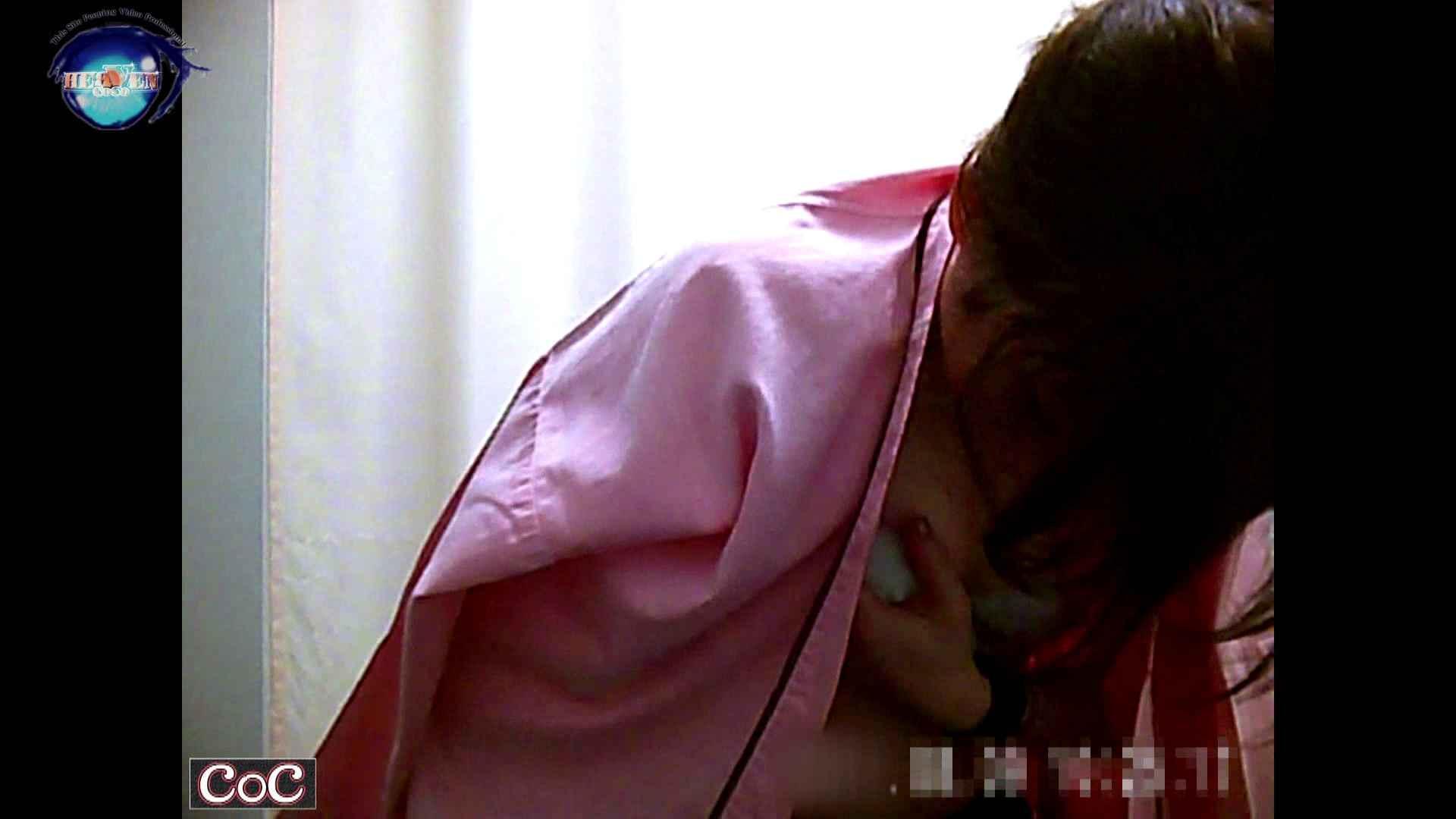 激ヤバ健康診断!着替えの一部始終.vol.13 ※本編ボカシ・目線無し ナースのエロ動画 | ギャルのエロ動画 のぞき 97PIX 36