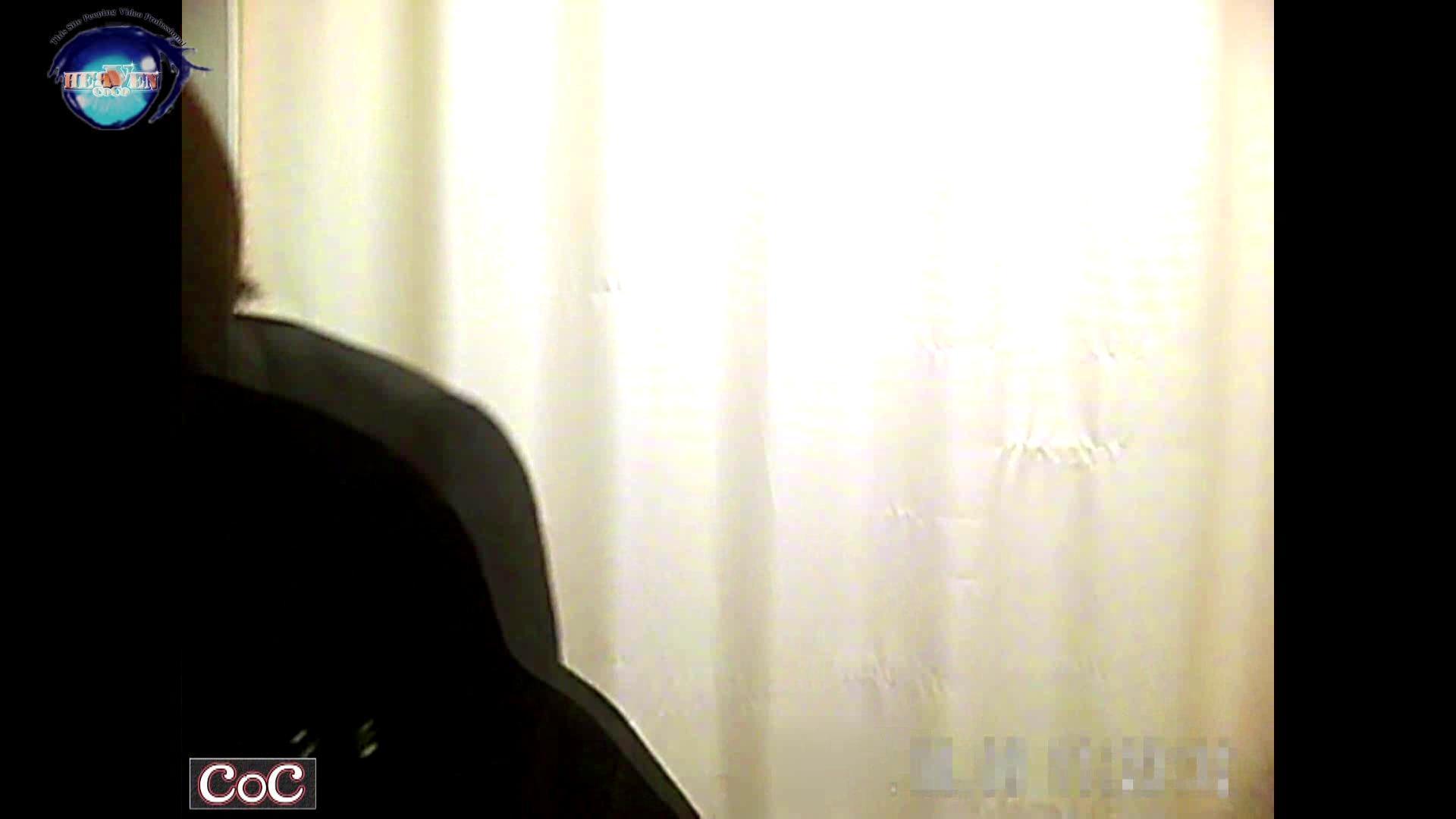 激ヤバ健康診断!着替えの一部始終.vol.13 ※本編ボカシ・目線無し ナースのエロ動画 | ギャルのエロ動画 のぞき 97PIX 61