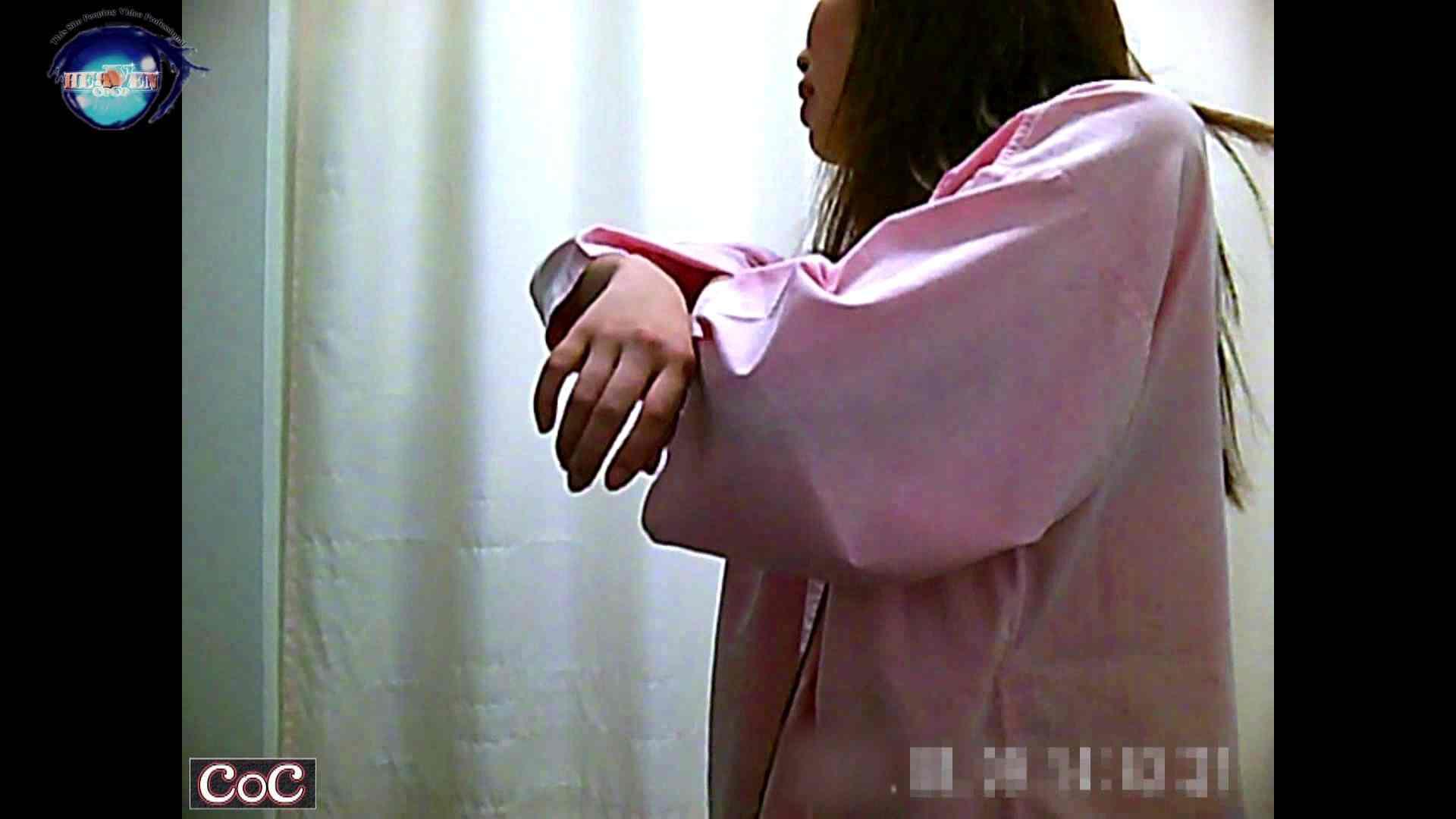 激ヤバ健康診断!着替えの一部始終.vol.13 ※本編ボカシ・目線無し ナースのエロ動画 | ギャルのエロ動画 のぞき 97PIX 96