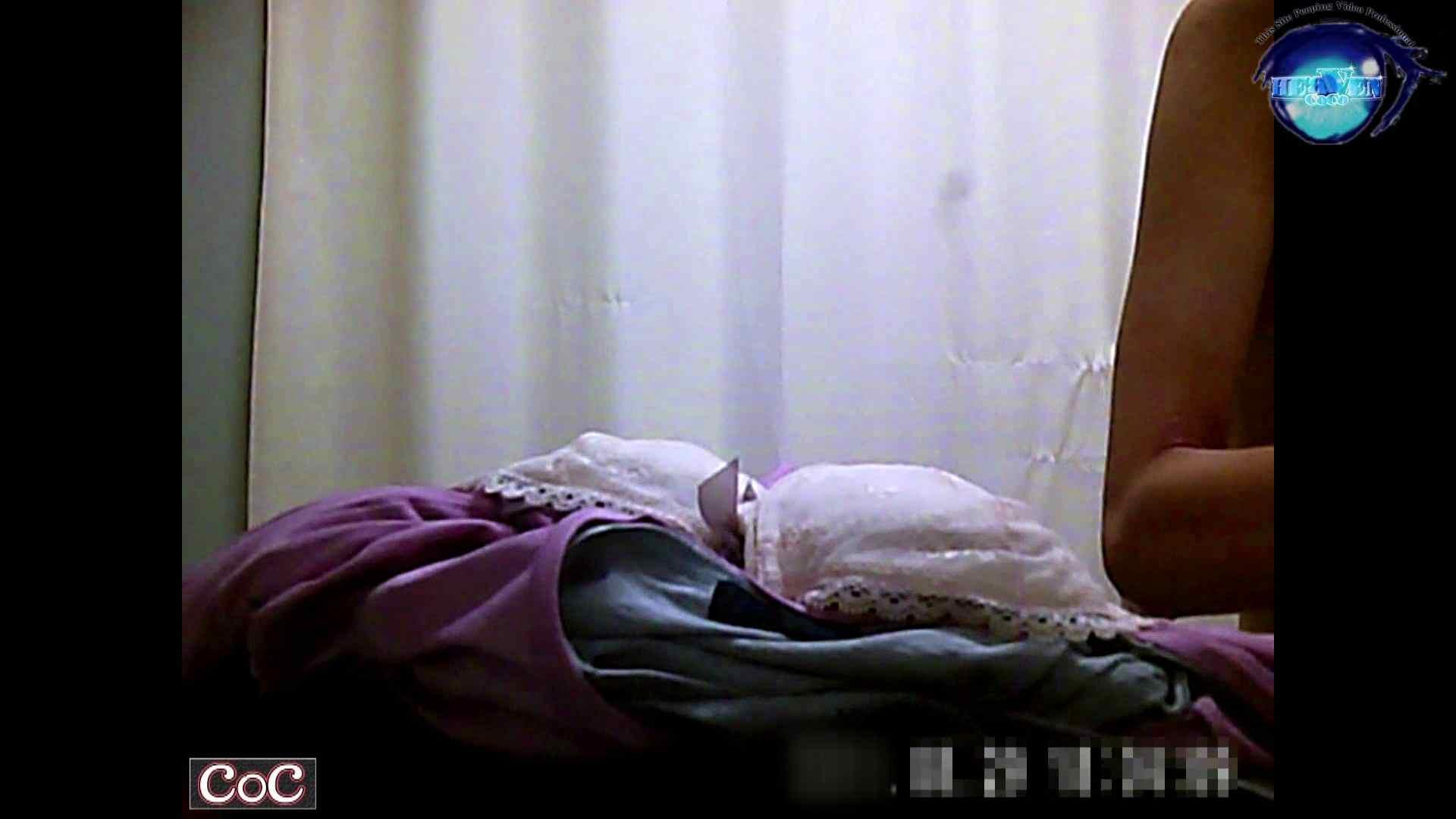 激ヤバ健康診断!着替えの一部始終.vol.17※本編ボカシ・目線無し 盗撮シリーズ | 裸体  100PIX 46