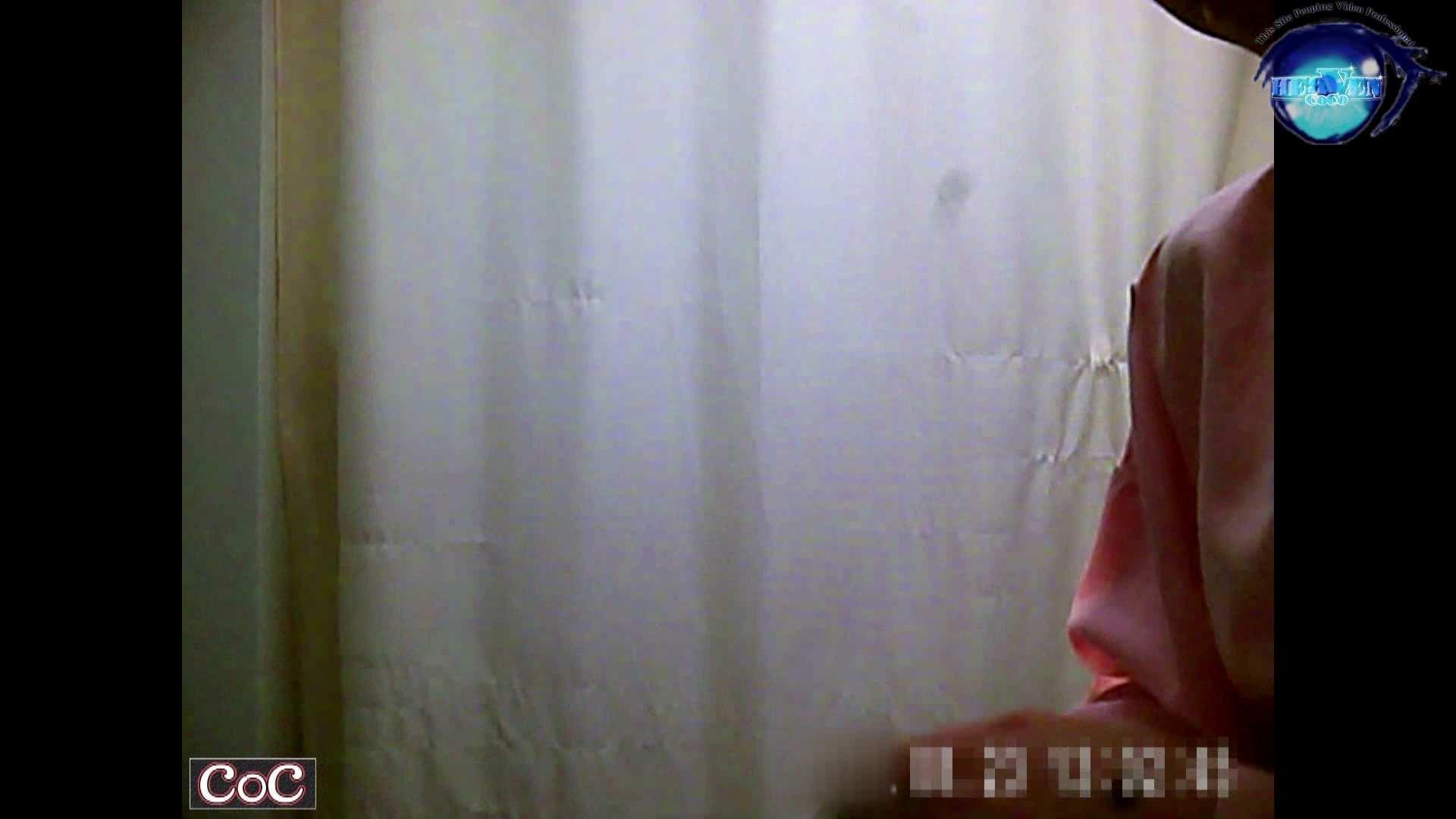 激ヤバ健康診断!着替えの一部始終.vol.17※本編ボカシ・目線無し ナースのエロ動画 すけべAV動画紹介 100PIX 64
