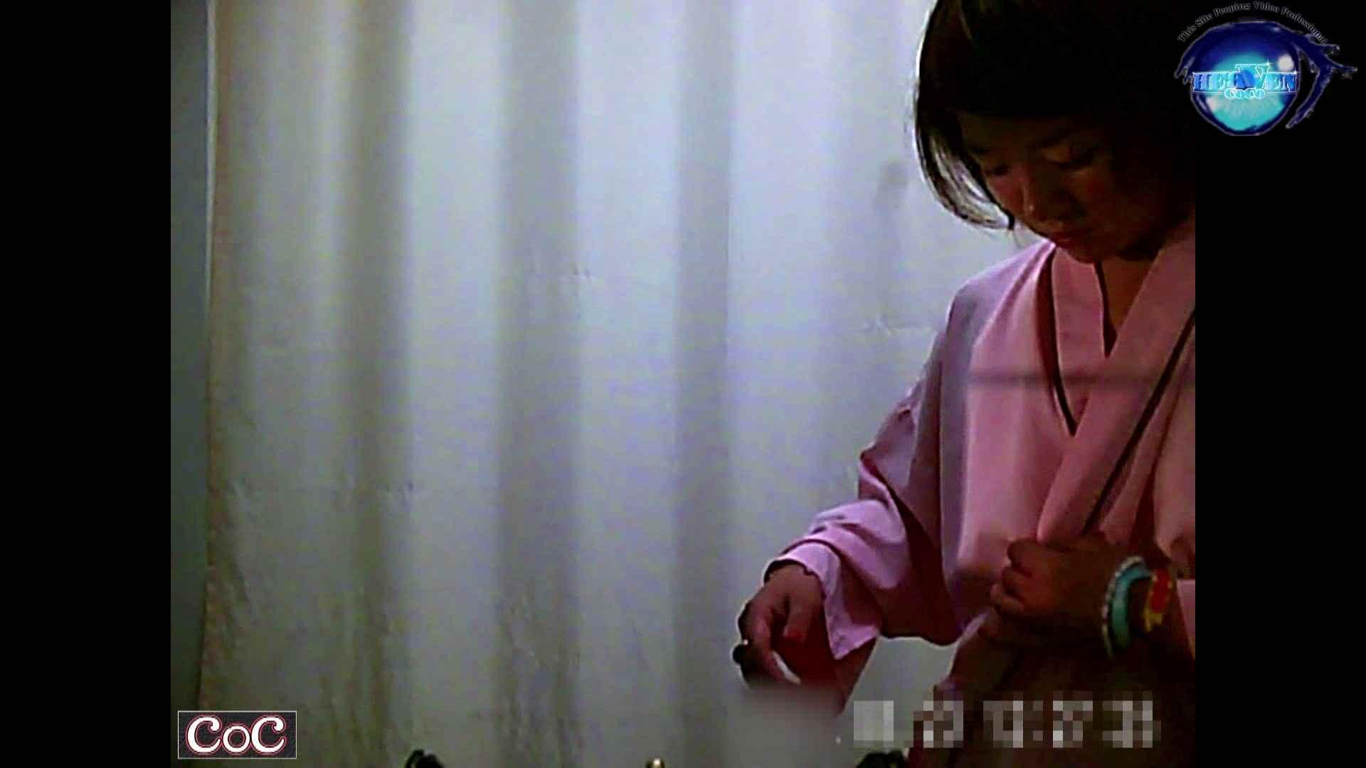 激ヤバ健康診断!着替えの一部始終.vol.17※本編ボカシ・目線無し 盗撮シリーズ  100PIX 85