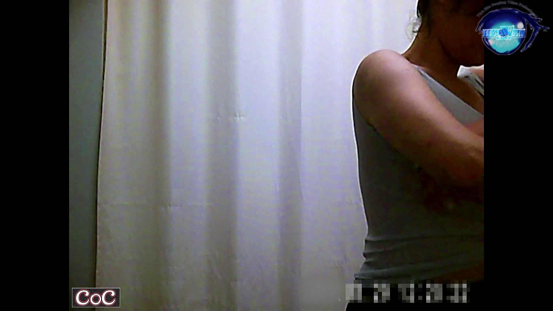 激ヤバ健康診断!着替えの一部始終.vol.19 ※本編ボカシ・目線無し 裸体 盗撮動画紹介 113PIX 4