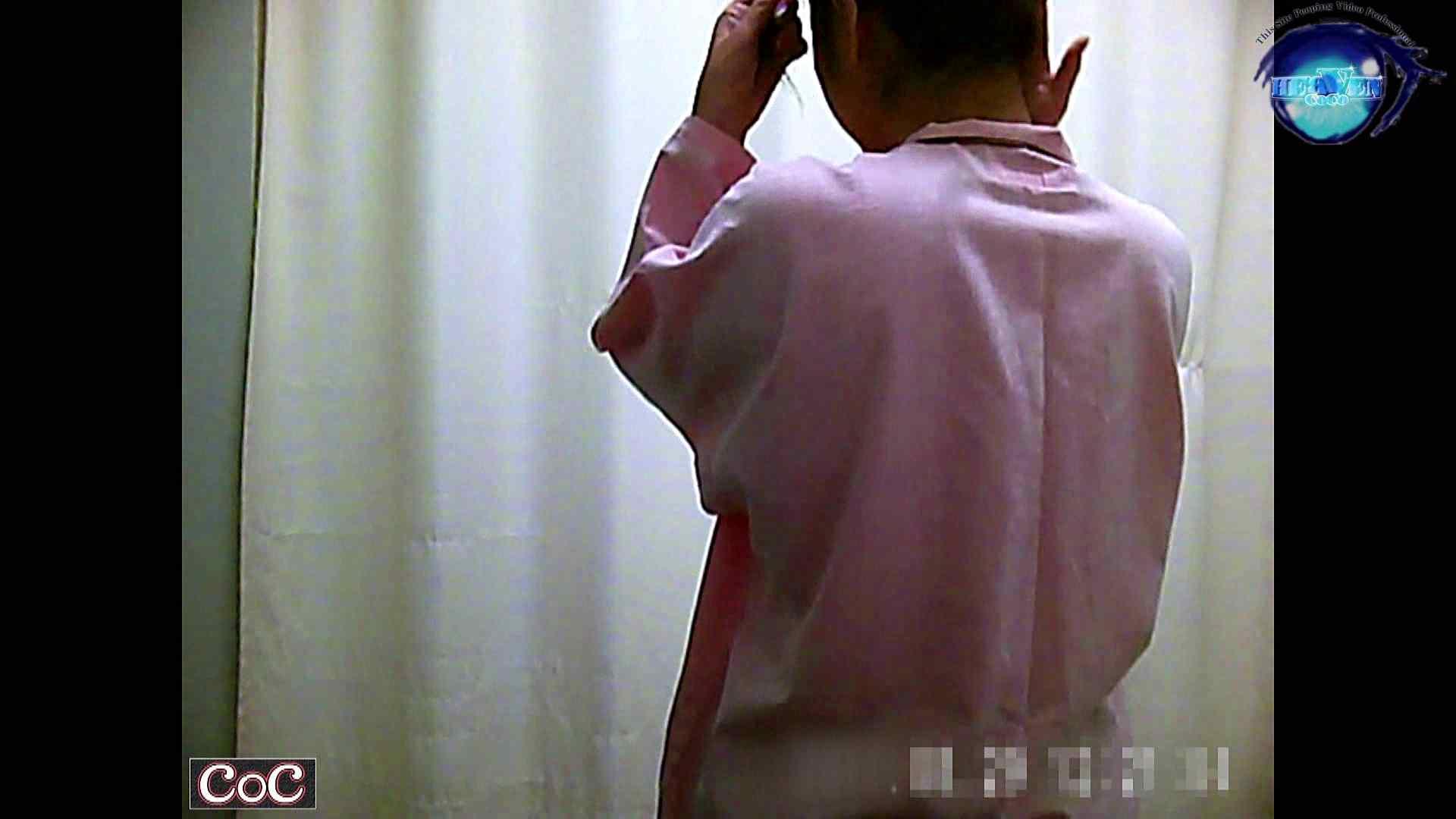 激ヤバ健康診断!着替えの一部始終.vol.19 ※本編ボカシ・目線無し 裸体 盗撮動画紹介 113PIX 34