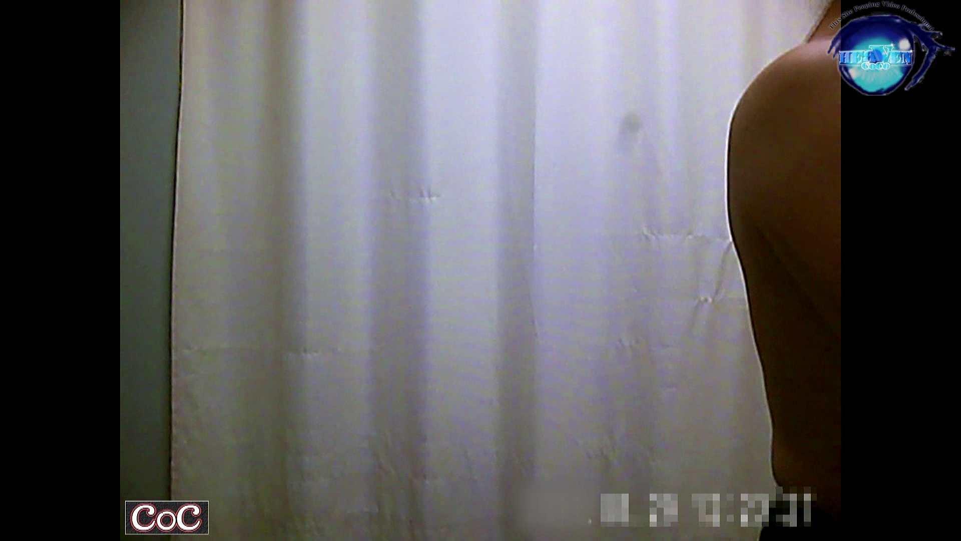 激ヤバ健康診断!着替えの一部始終.vol.19 ※本編ボカシ・目線無し 着替え おめこ無修正動画無料 113PIX 38