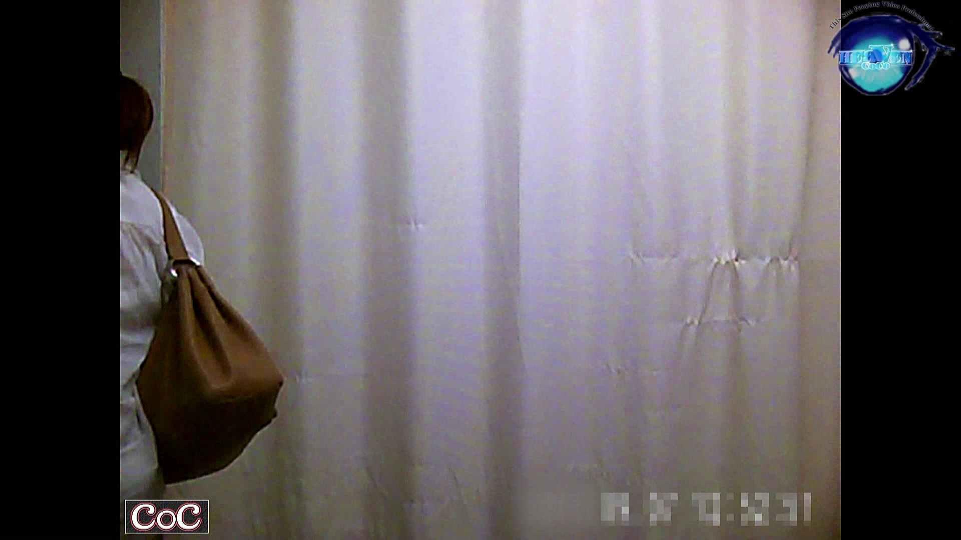 巨乳おまんこ:激ヤバ健康診断!着替えの一部始終.vol.21※本編ボカシ・目線無し:のぞき本舗 中村屋