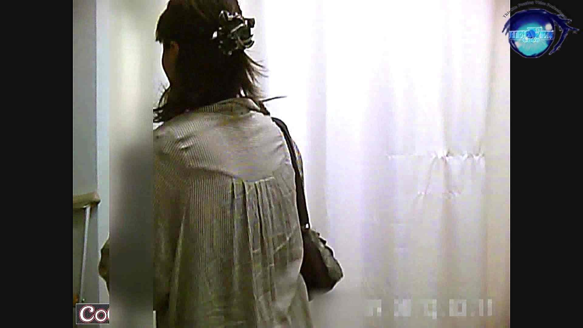 激ヤバ健康診断!着替えの一部始終.vol.22 ※本編ボカシ・目線無し ナースのエロ動画 | 裸体 のぞき 98PIX 46
