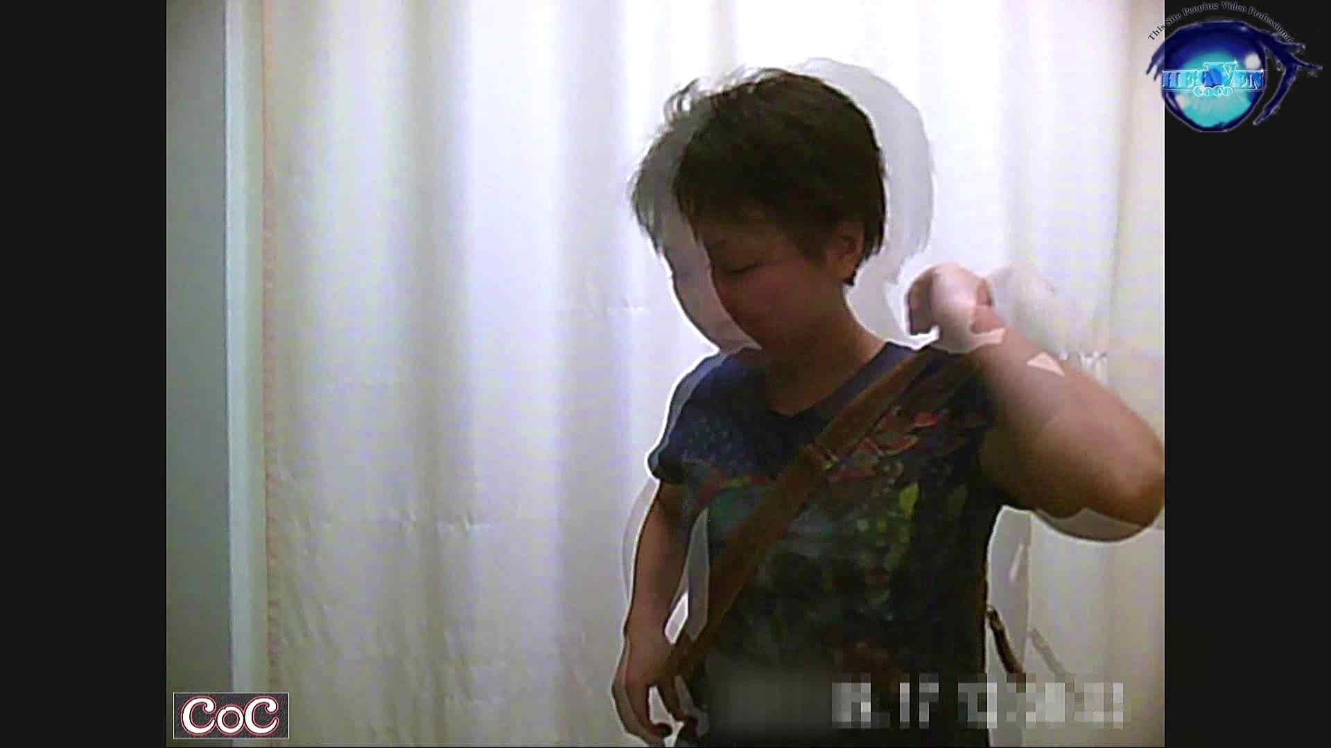 激ヤバ健康診断!着替えの一部始終.vol.28 ※本編ボカシ・目線無し ナースのエロ動画 のぞき動画キャプチャ 100PIX 84