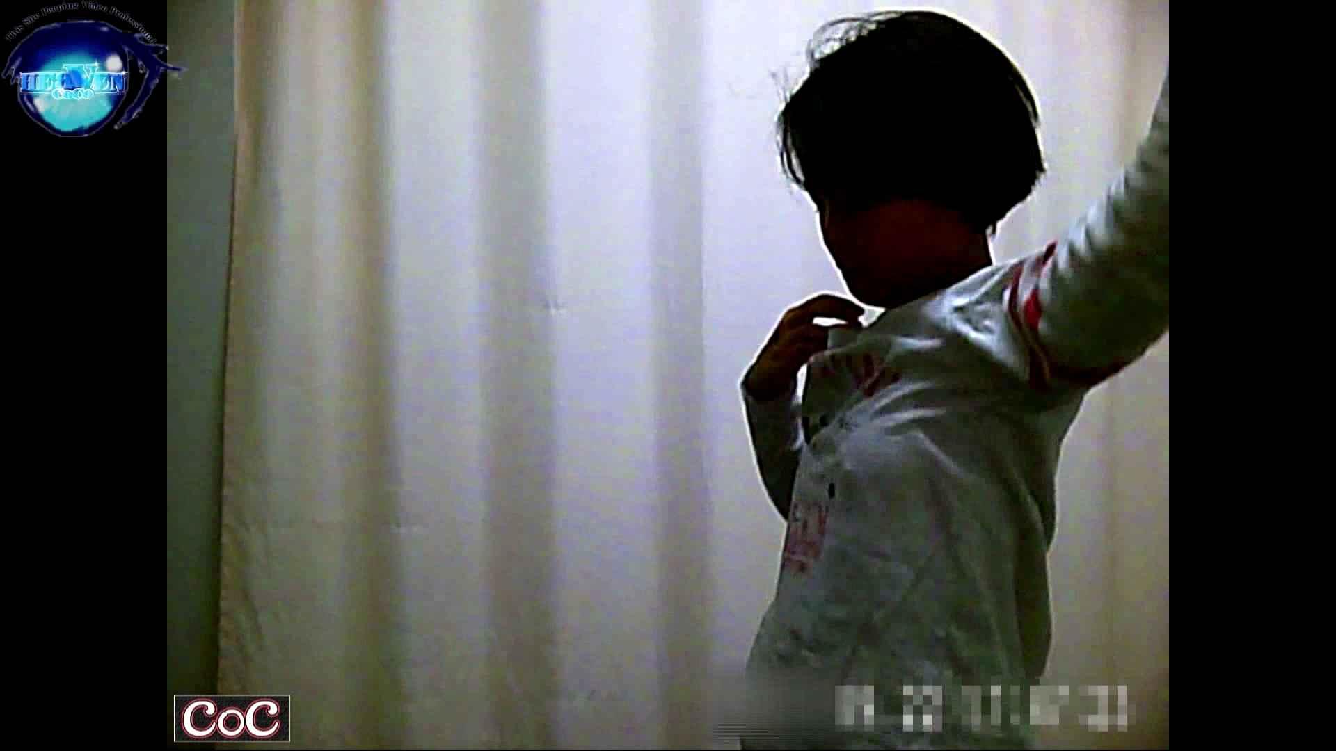 激ヤバ健康診断!着替えの一部始終.vol.34※本編ボカシ・目線無し ギャルのエロ動画 AV無料 90PIX 78