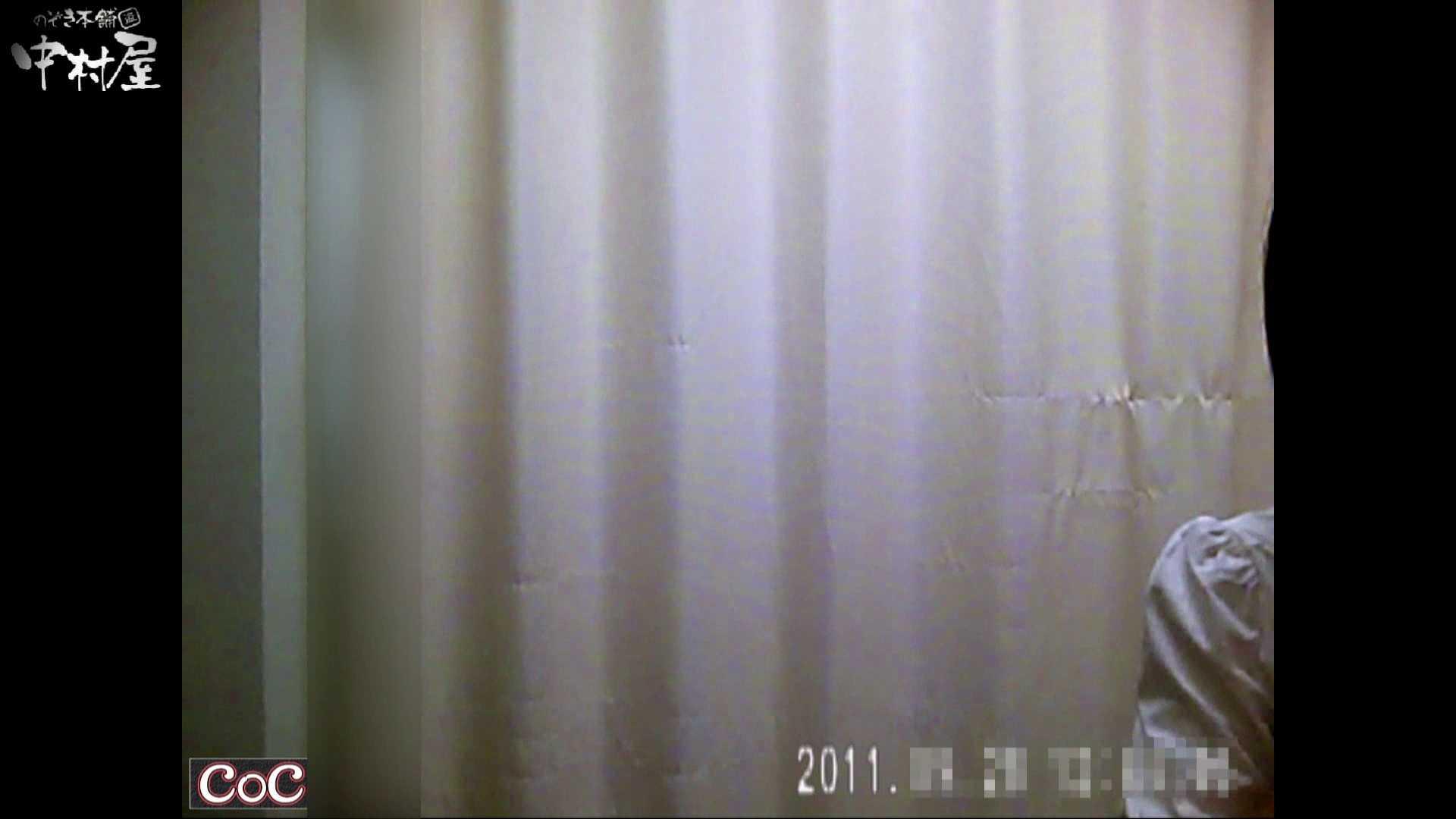 激ヤバ健康診断!着替えの一部始終.vol.41※本編ボカシ・目線無し 盗撮シリーズ | 裸体  92PIX 41