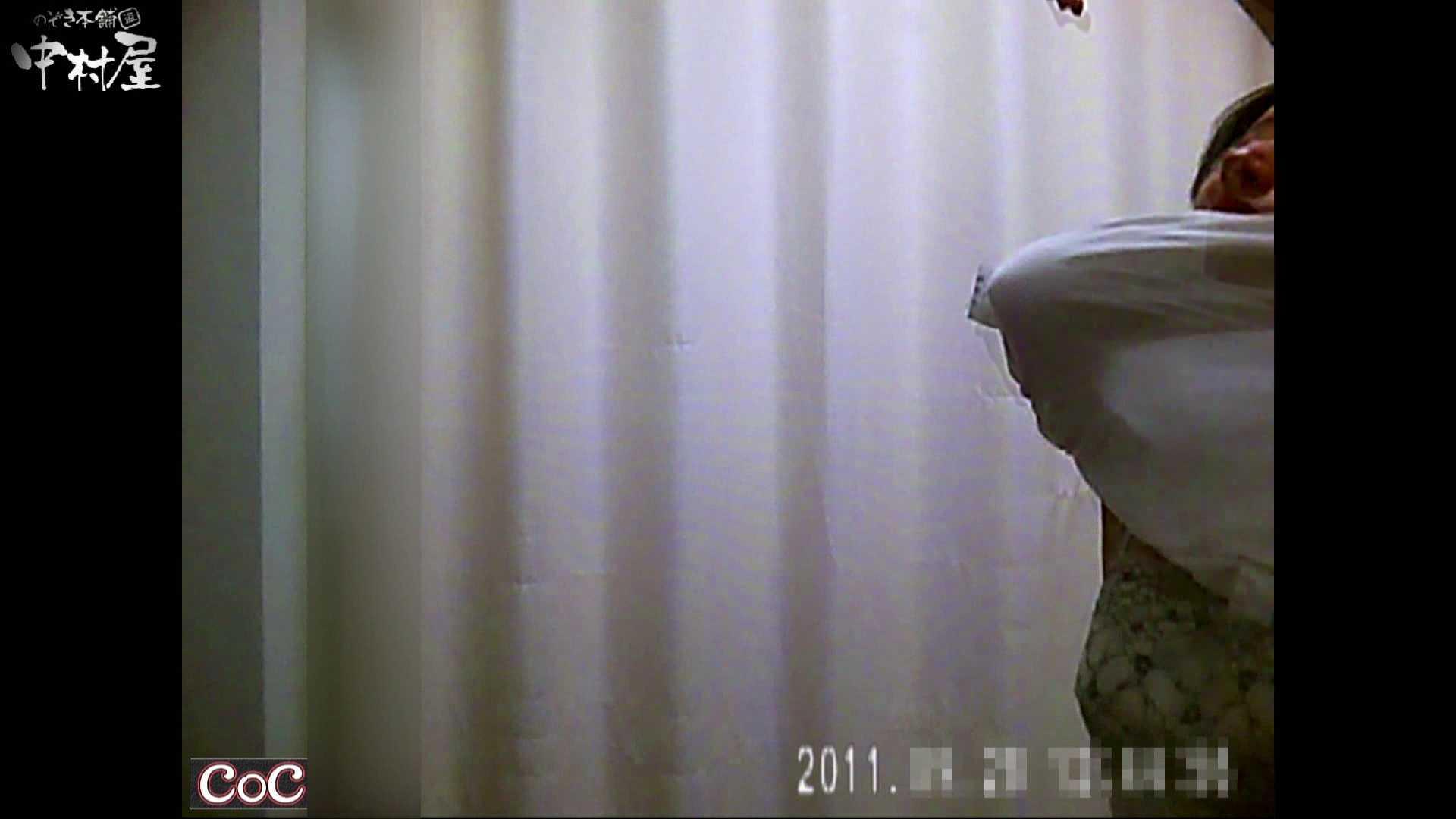 激ヤバ健康診断!着替えの一部始終.vol.41※本編ボカシ・目線無し ギャルのエロ動画 盗撮動画紹介 92PIX 42