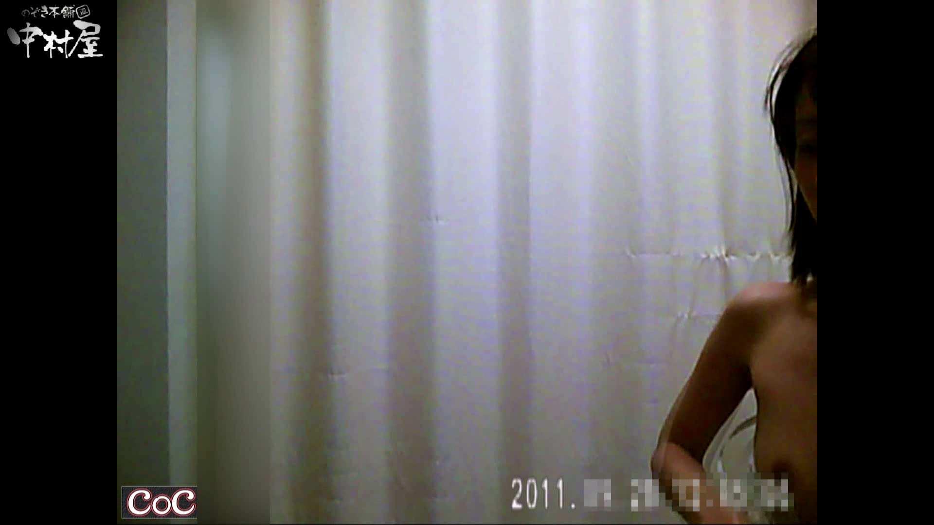 激ヤバ健康診断!着替えの一部始終.vol.41※本編ボカシ・目線無し ナースのエロ動画 われめAV動画紹介 92PIX 44