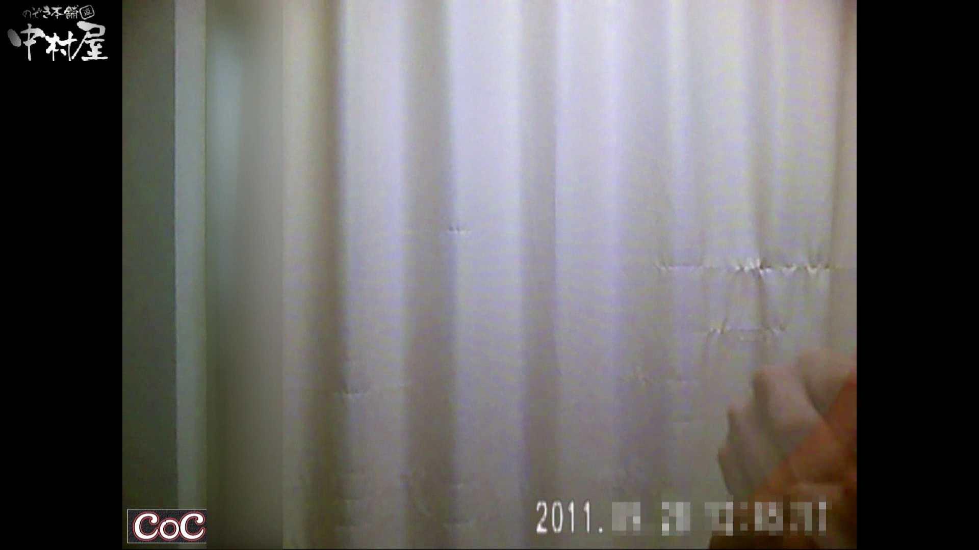 激ヤバ健康診断!着替えの一部始終.vol.41※本編ボカシ・目線無し 盗撮シリーズ  92PIX 45