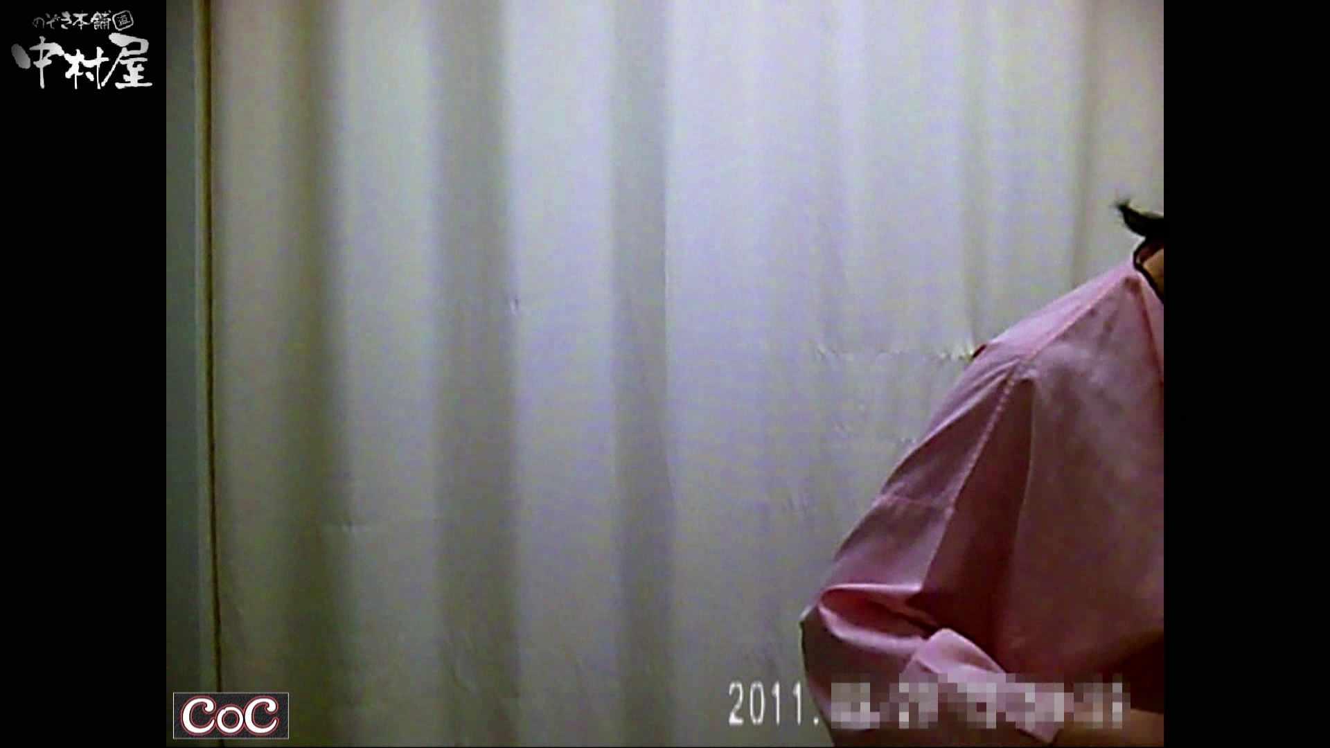 激ヤバ健康診断!着替えの一部始終.vol.45※本編ボカシ・目線無し 裸体 のぞき動画キャプチャ 113PIX 9