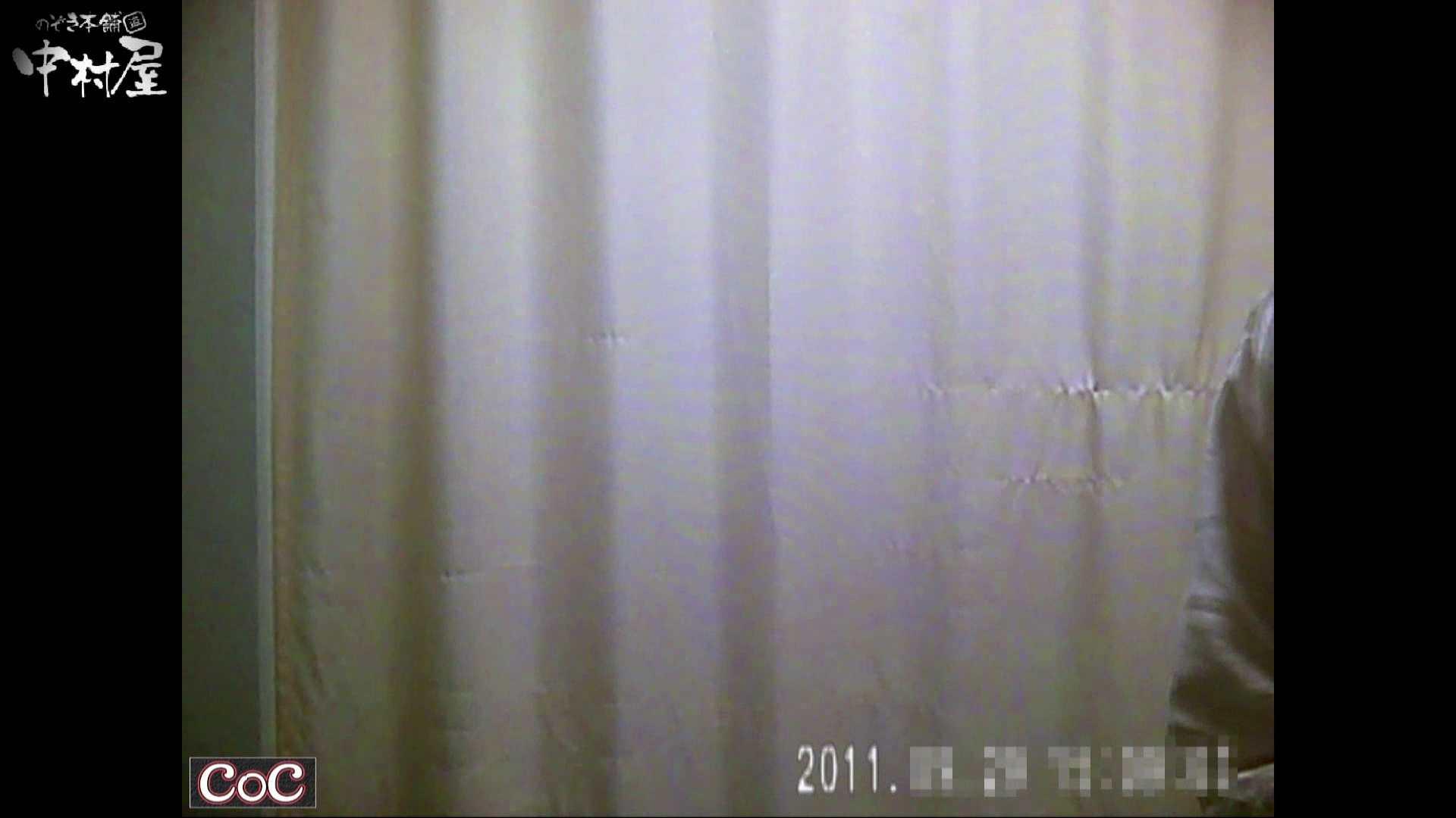 激ヤバ健康診断!着替えの一部始終.vol.45※本編ボカシ・目線無し ナースのエロ動画 | ギャルのエロ動画 のぞき 113PIX 71