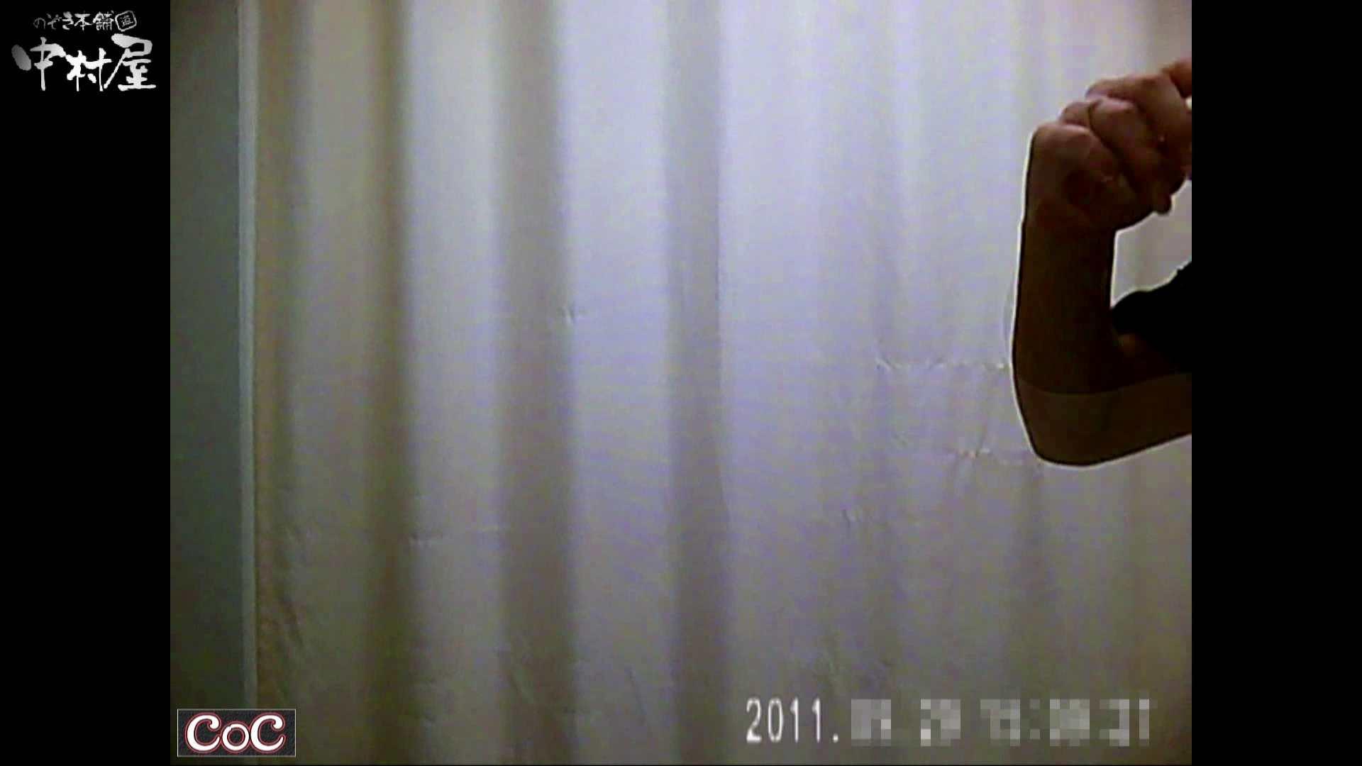 激ヤバ健康診断!着替えの一部始終.vol.45※本編ボカシ・目線無し ナースのエロ動画 のぞき 113PIX 75