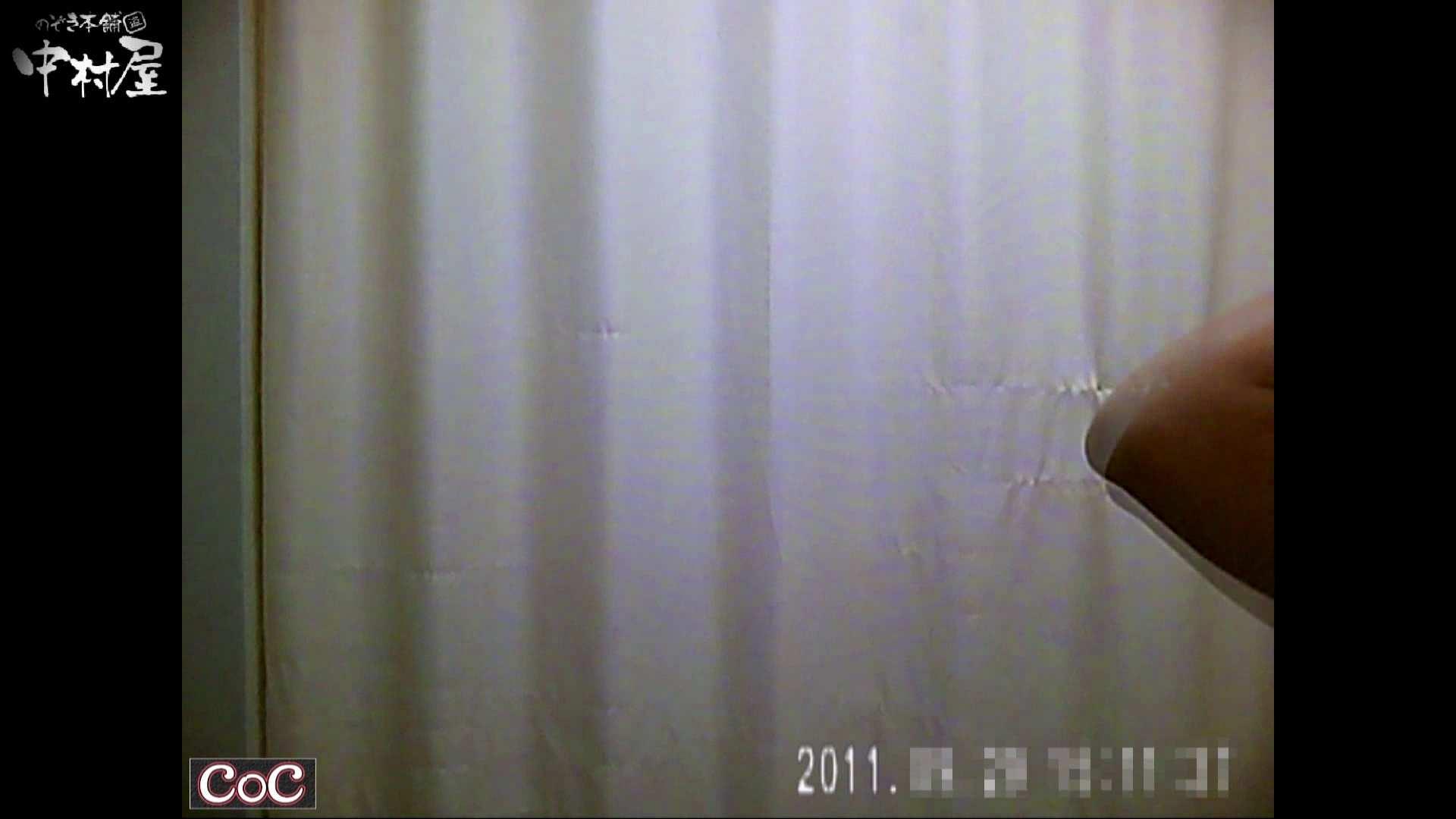 激ヤバ健康診断!着替えの一部始終.vol.45※本編ボカシ・目線無し 盗撮シリーズ 濡れ場動画紹介 113PIX 92
