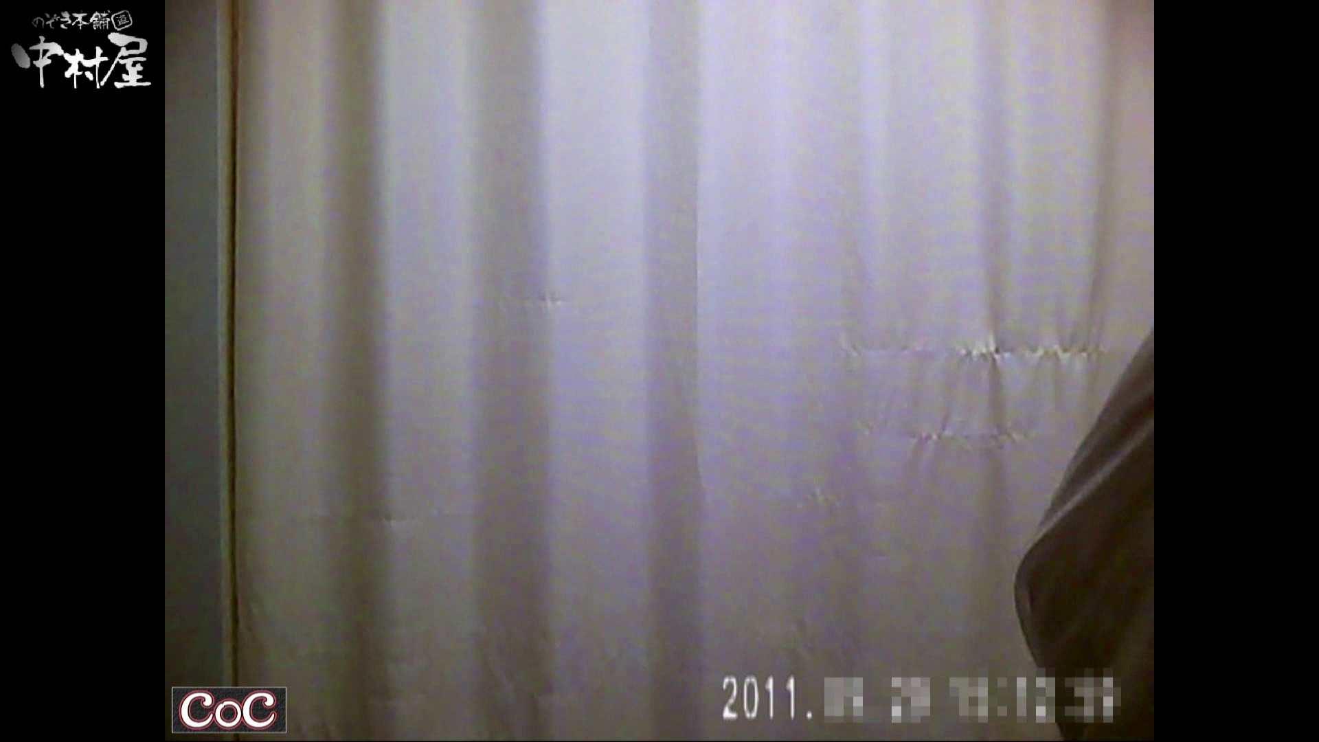 激ヤバ健康診断!着替えの一部始終.vol.45※本編ボカシ・目線無し 着替え スケベ動画紹介 113PIX 108