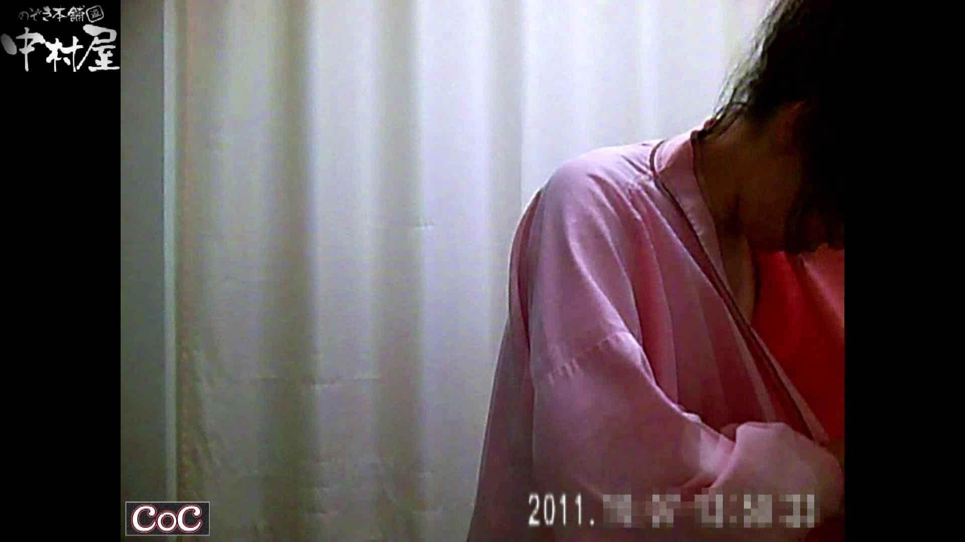 激ヤバ健康診断!着替えの一部始終.vol.53※本編ボカシ・目線無し ナースのエロ動画 | ギャルのエロ動画 のぞき 94PIX 6