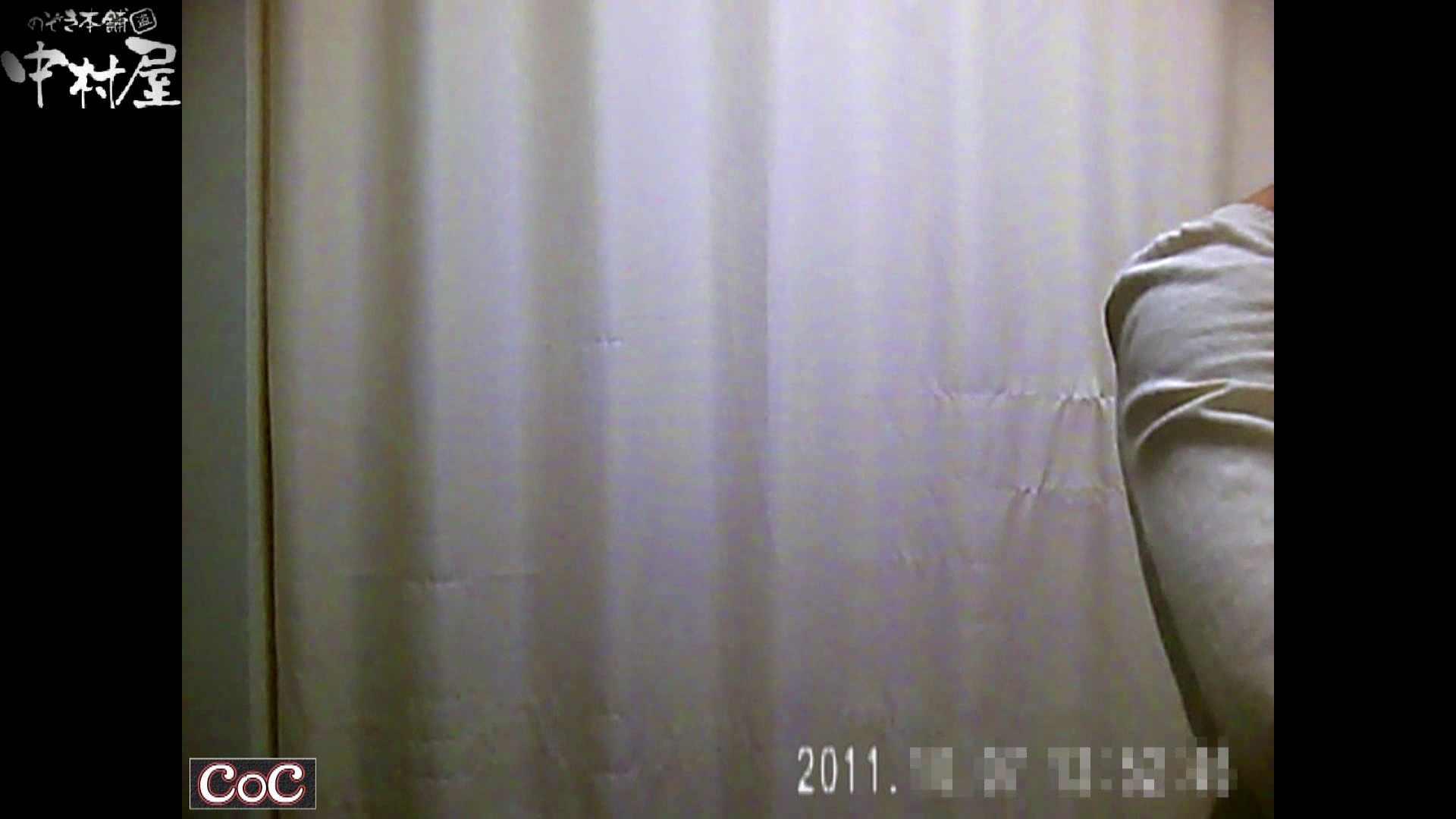 激ヤバ健康診断!着替えの一部始終.vol.53※本編ボカシ・目線無し 裸体 スケベ動画紹介 94PIX 34