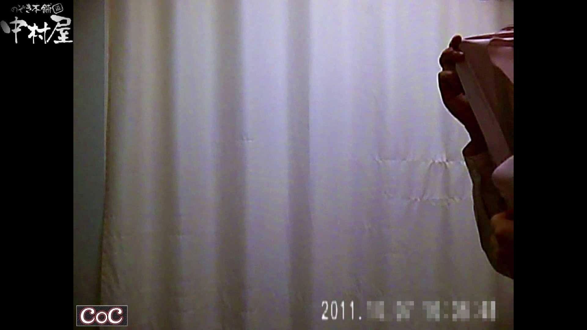 激ヤバ健康診断!着替えの一部始終.vol.53※本編ボカシ・目線無し ナースのエロ動画 | ギャルのエロ動画 のぞき 94PIX 41