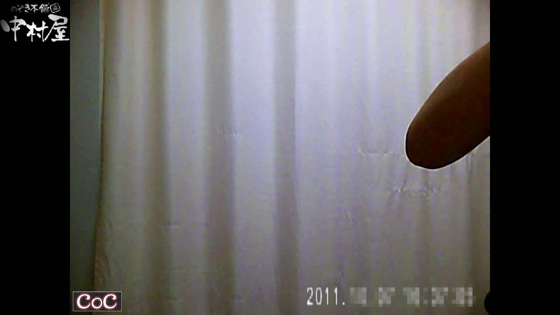 激ヤバ健康診断!着替えの一部始終.vol.53※本編ボカシ・目線無し 裸体 スケベ動画紹介 94PIX 44