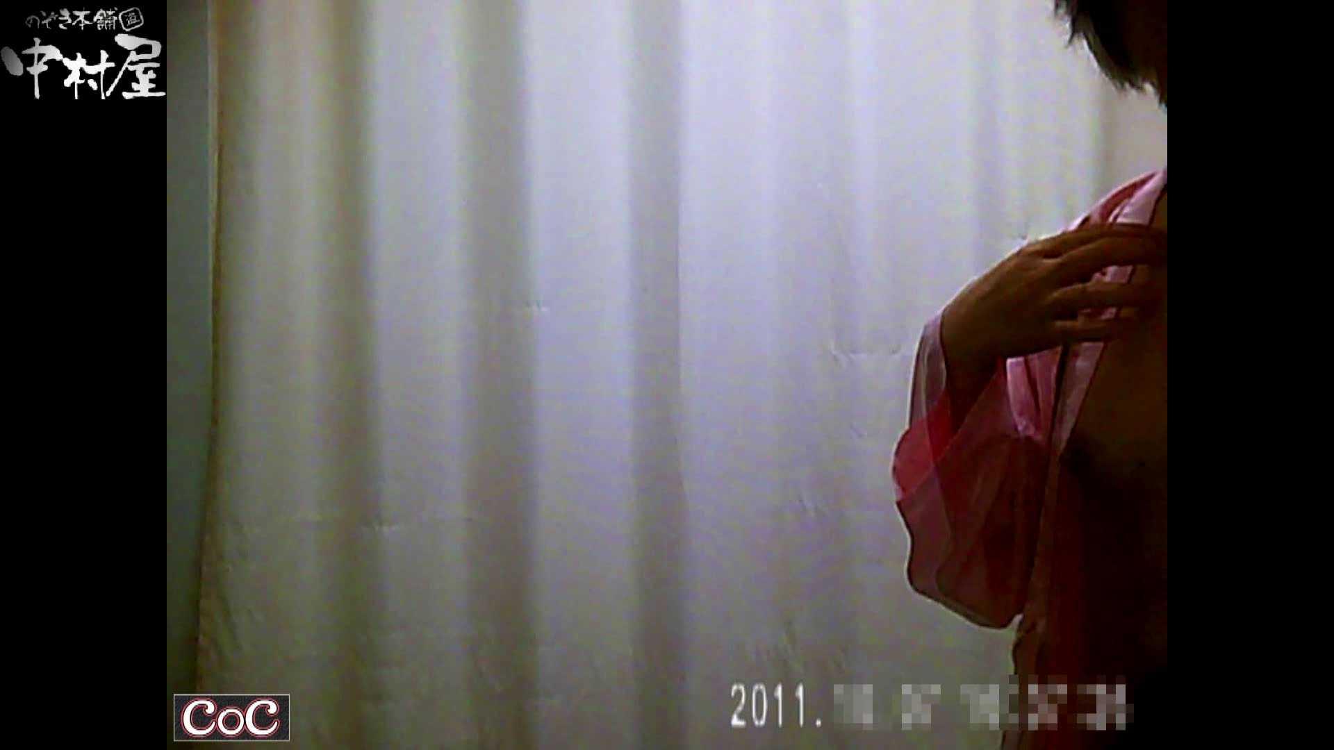 激ヤバ健康診断!着替えの一部始終.vol.53※本編ボカシ・目線無し 盗撮シリーズ 戯れ無修正画像 94PIX 47