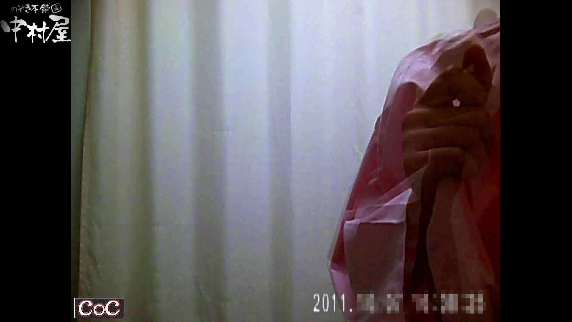 激ヤバ健康診断!着替えの一部始終.vol.53※本編ボカシ・目線無し 裸体 スケベ動画紹介 94PIX 49