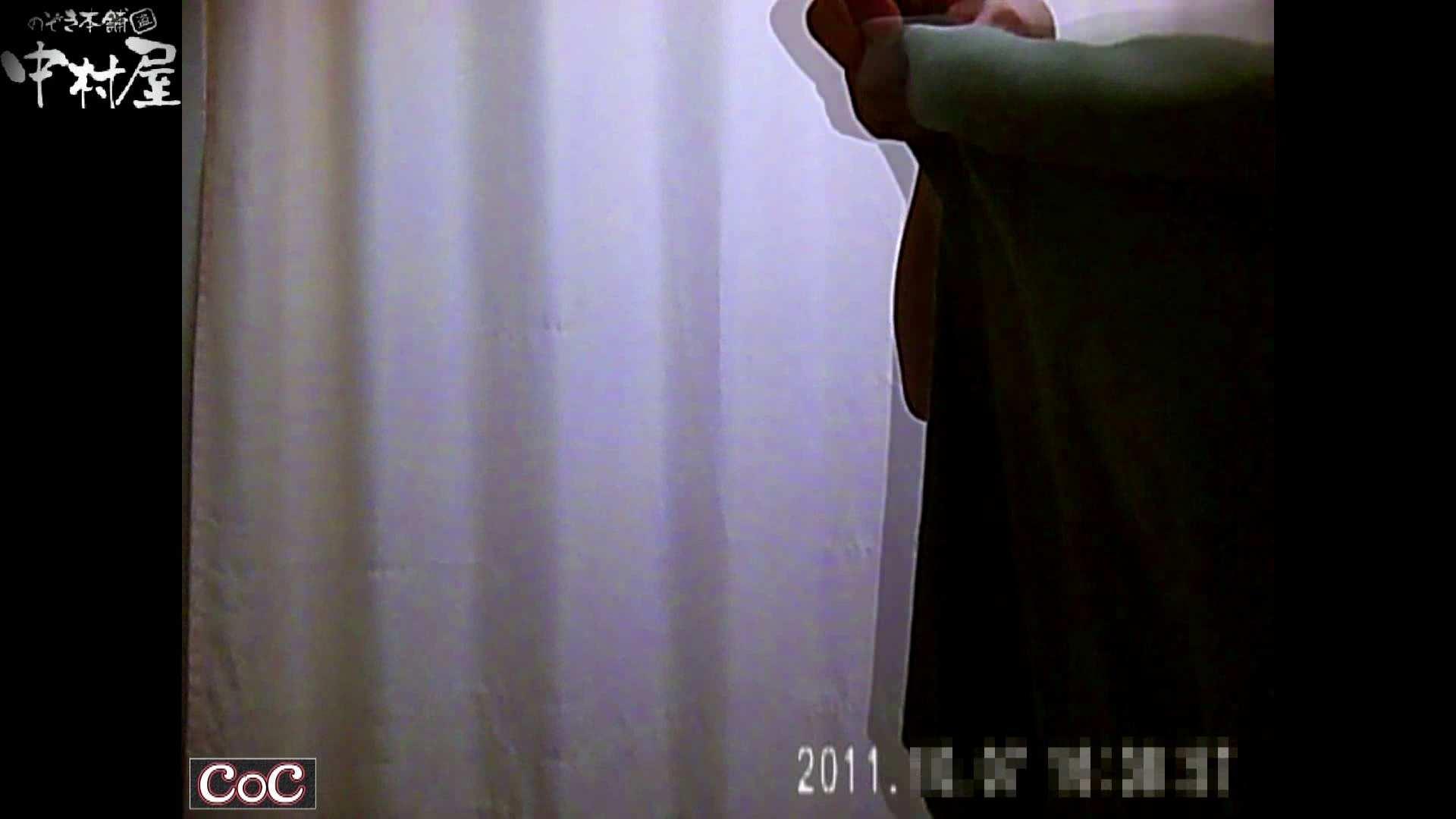 激ヤバ健康診断!着替えの一部始終.vol.53※本編ボカシ・目線無し ナースのエロ動画 のぞき 94PIX 55