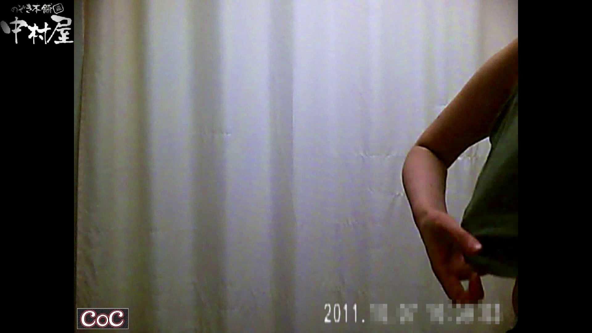 激ヤバ健康診断!着替えの一部始終.vol.53※本編ボカシ・目線無し ナースのエロ動画 | ギャルのエロ動画 のぞき 94PIX 56