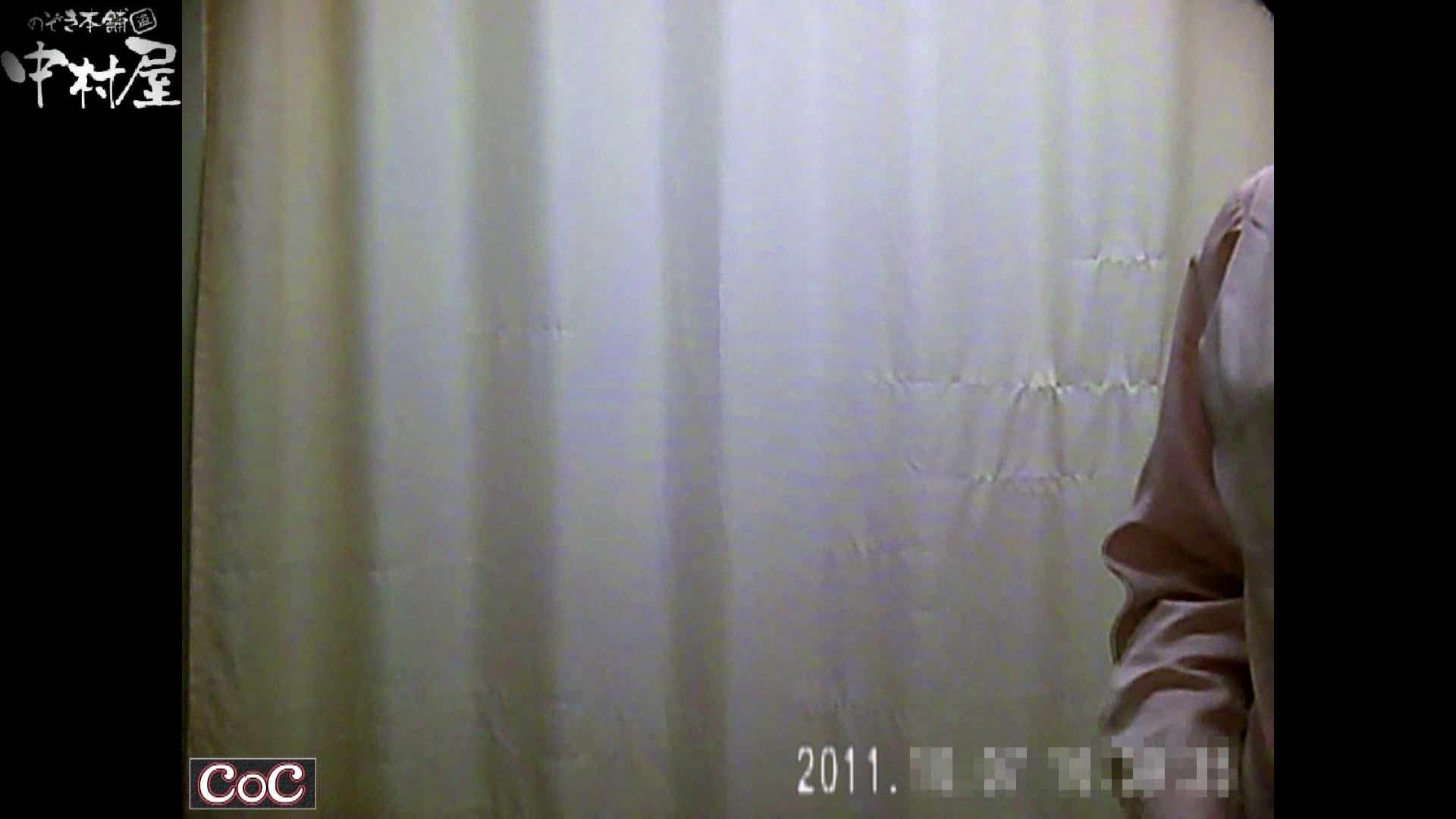 激ヤバ健康診断!着替えの一部始終.vol.53※本編ボカシ・目線無し ナースのエロ動画 | ギャルのエロ動画 のぞき 94PIX 61