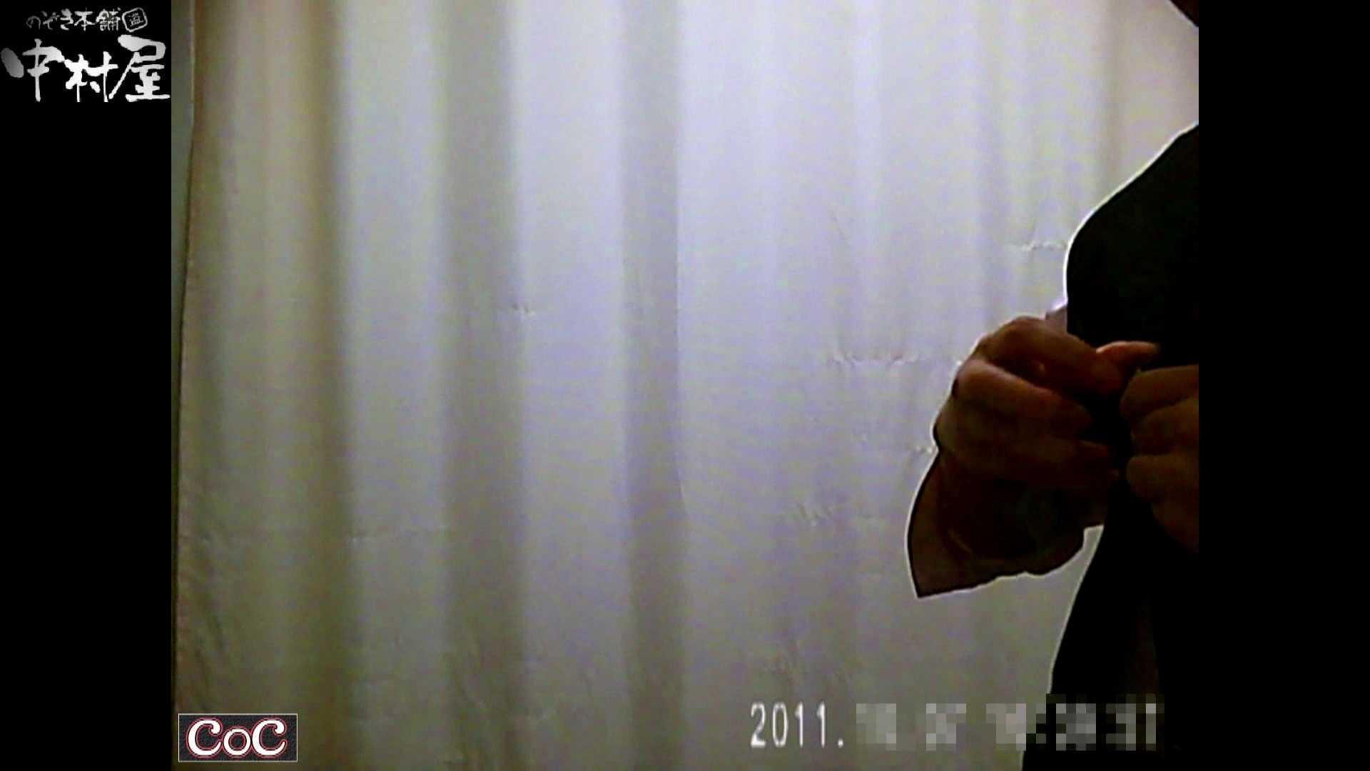 激ヤバ健康診断!着替えの一部始終.vol.53※本編ボカシ・目線無し ナースのエロ動画 のぞき 94PIX 65