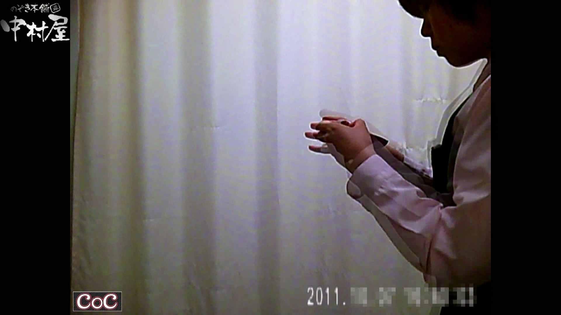 激ヤバ健康診断!着替えの一部始終.vol.53※本編ボカシ・目線無し ナースのエロ動画 | ギャルのエロ動画 のぞき 94PIX 66