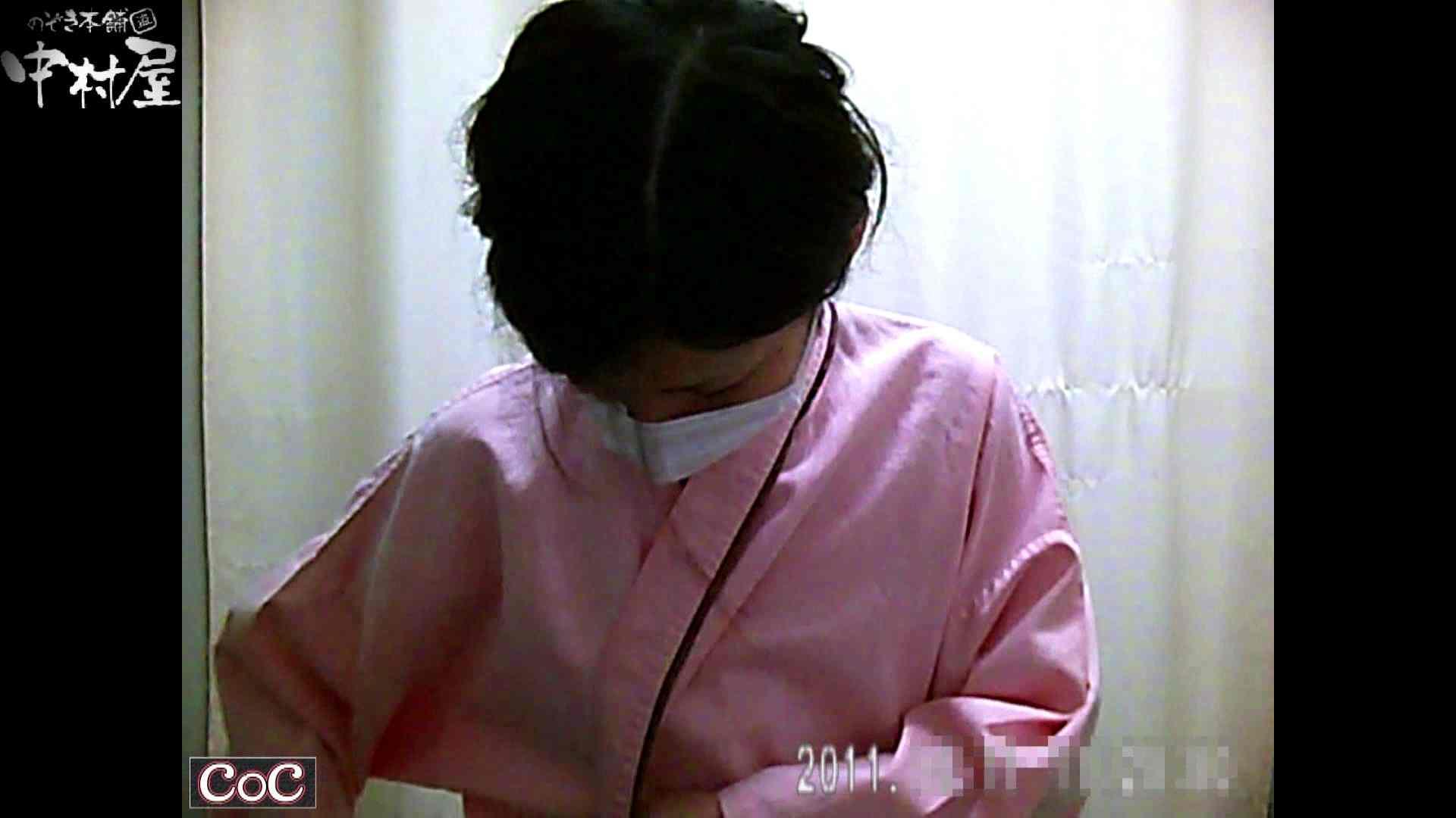 巨乳おまんこ:激ヤバ健康診断!着替えの一部始終.vol.54※本編ボカシ・目線無し:のぞき本舗 中村屋