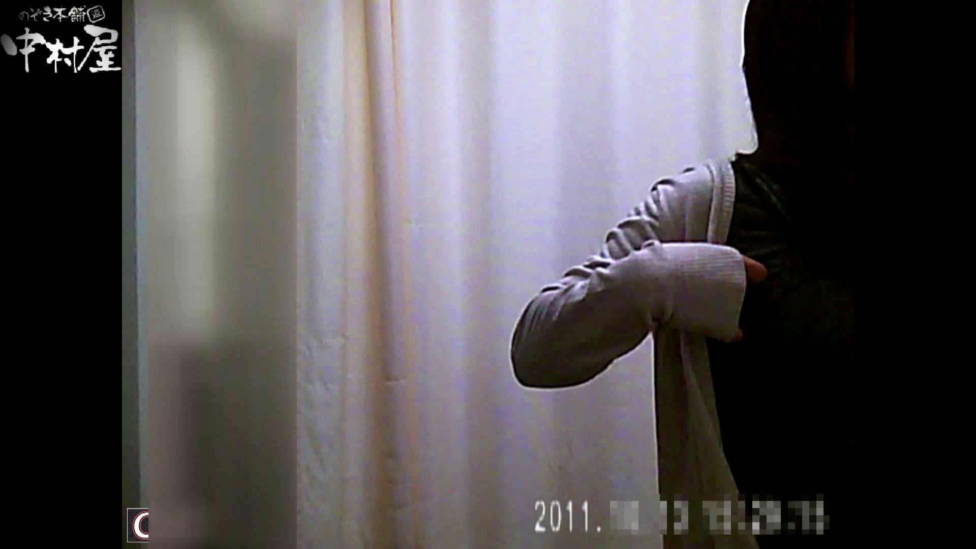 激ヤバ健康診断!着替えの一部始終.vol.56※本編ボカシ・目線無し 着替え 濡れ場動画紹介 92PIX 33