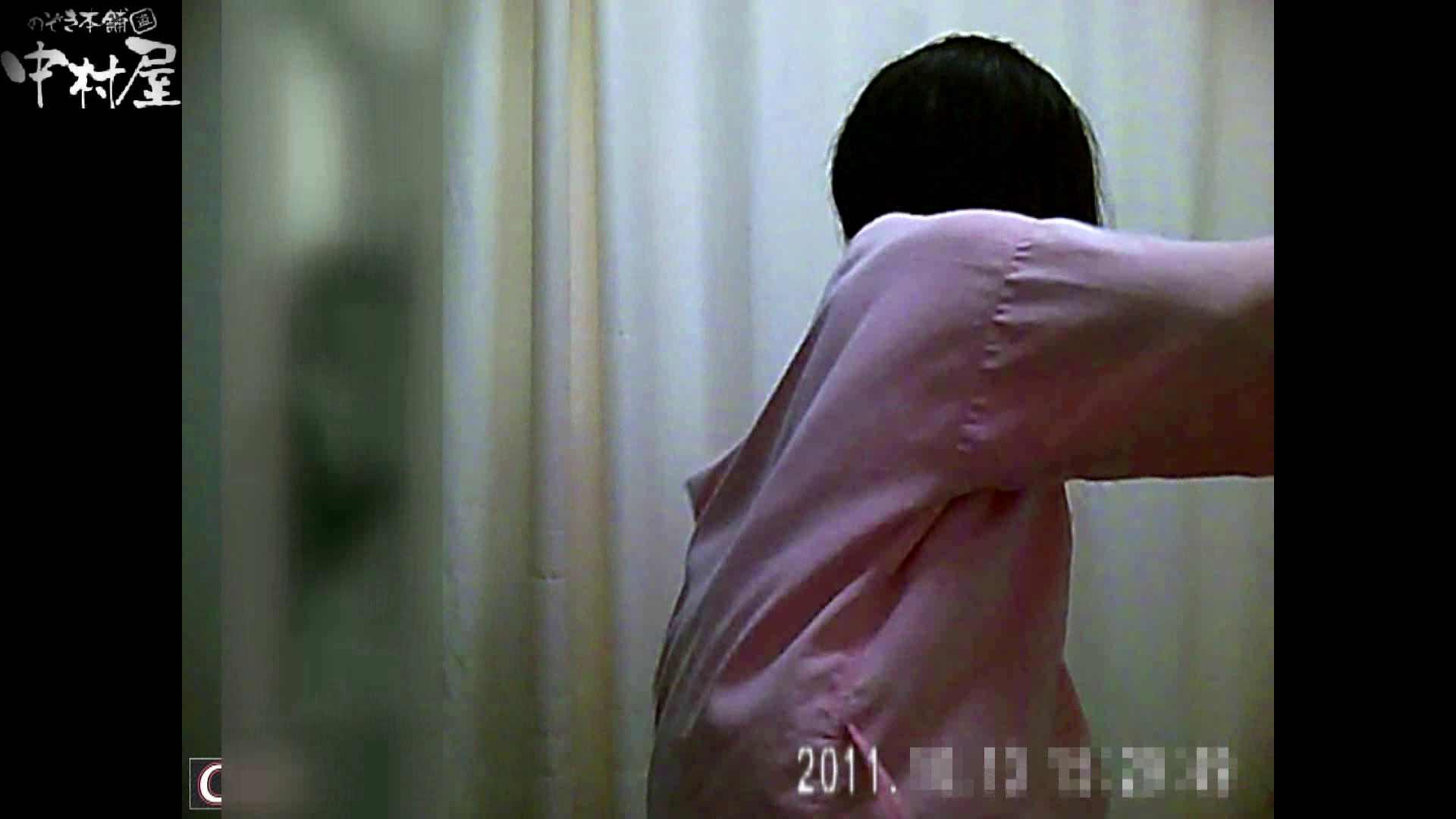 激ヤバ健康診断!着替えの一部始終.vol.56※本編ボカシ・目線無し ナースのエロ動画 | ギャルのエロ動画 のぞき 92PIX 41