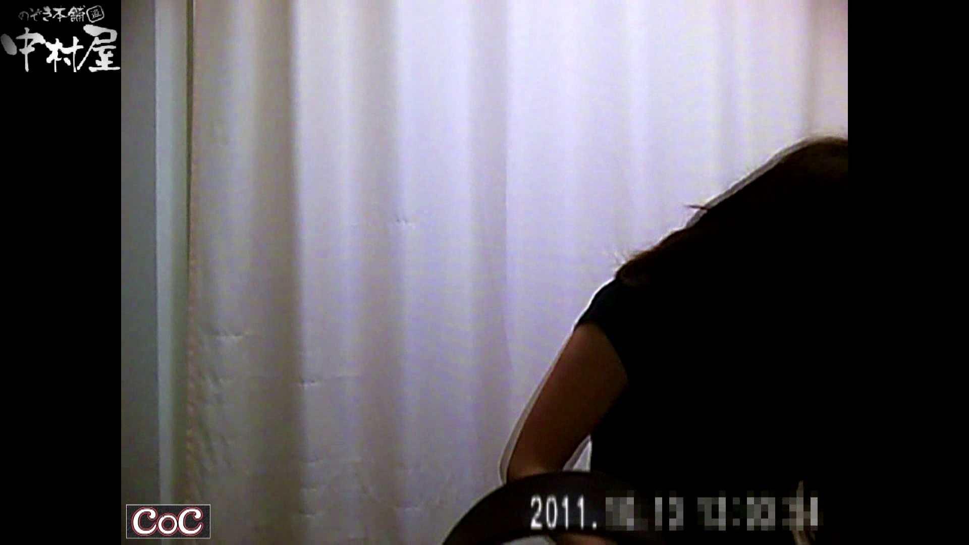 激ヤバ健康診断!着替えの一部始終.vol.56※本編ボカシ・目線無し ナースのエロ動画 | ギャルのエロ動画 のぞき 92PIX 61